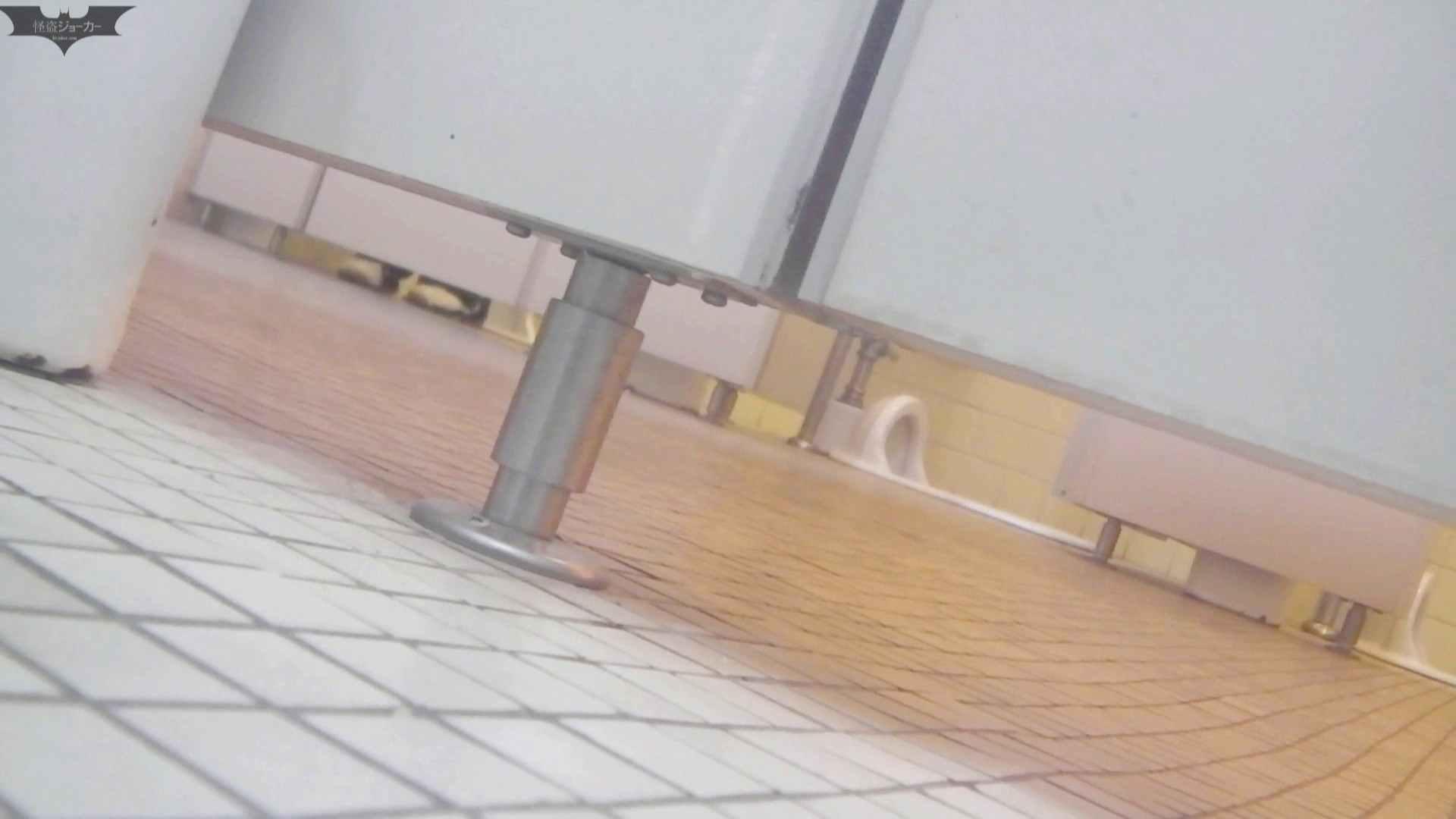 マンコ丸見え!第三体育館潜入撮File005 お願い入ってきて!! 丸見え  106画像 50