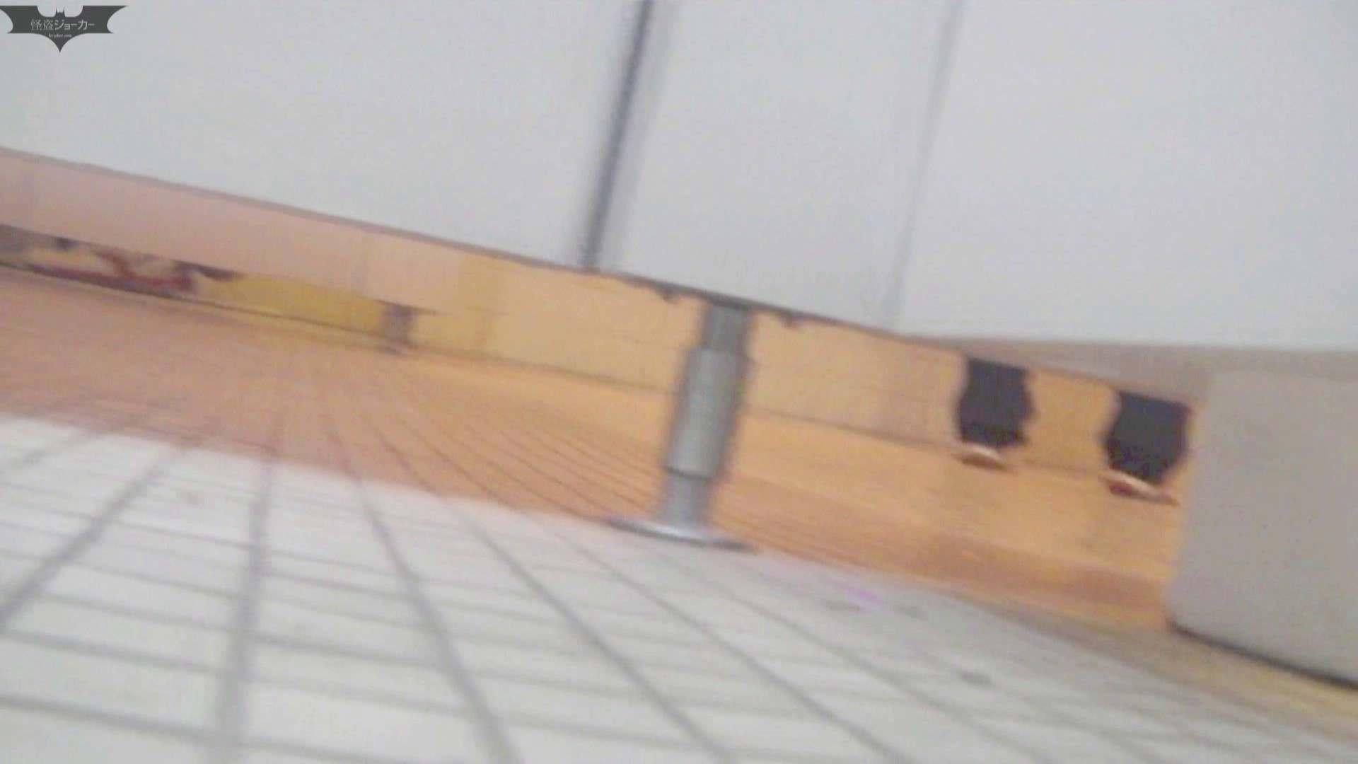 マンコ丸見え!第三体育館潜入撮File005 お願い入ってきて!! 洗面所 えろ無修正画像 106画像 74