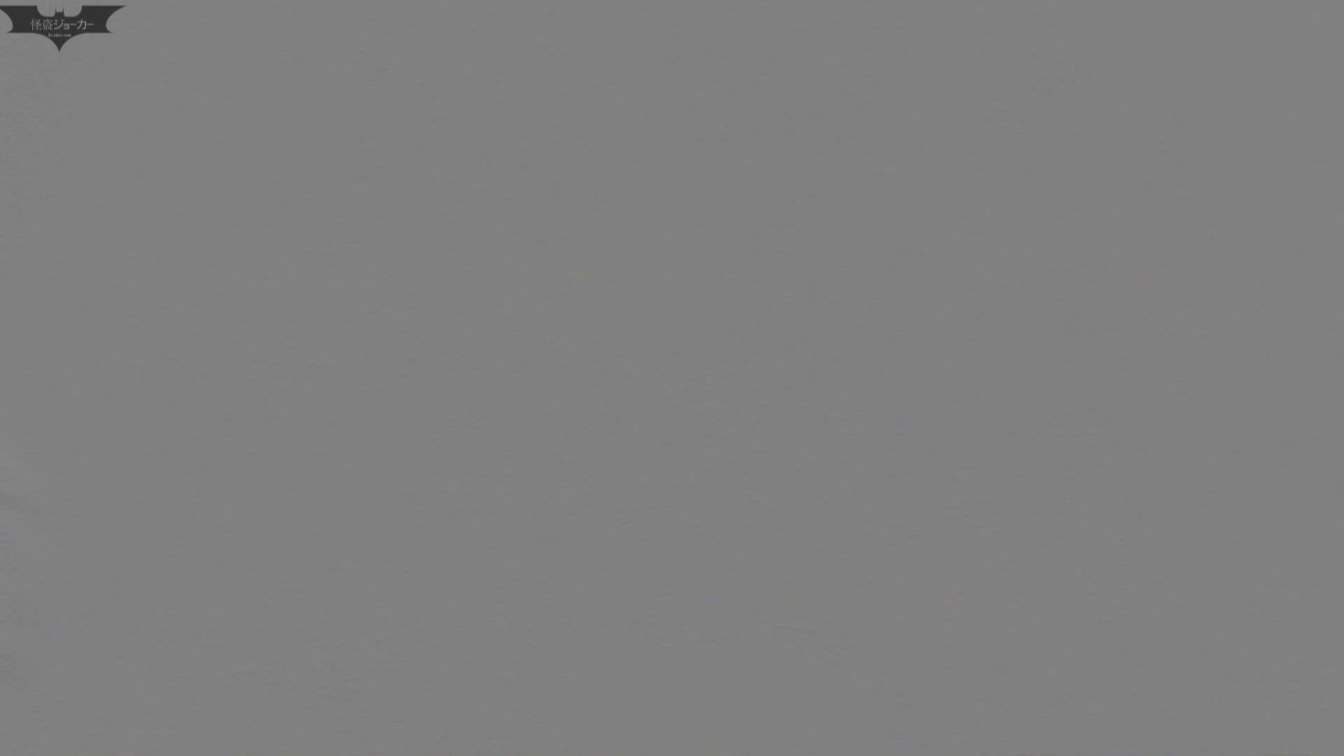 マンコ丸見え!第三体育館潜入撮File005 お願い入ってきて!! 潜入 すけべAV動画紹介 106画像 86
