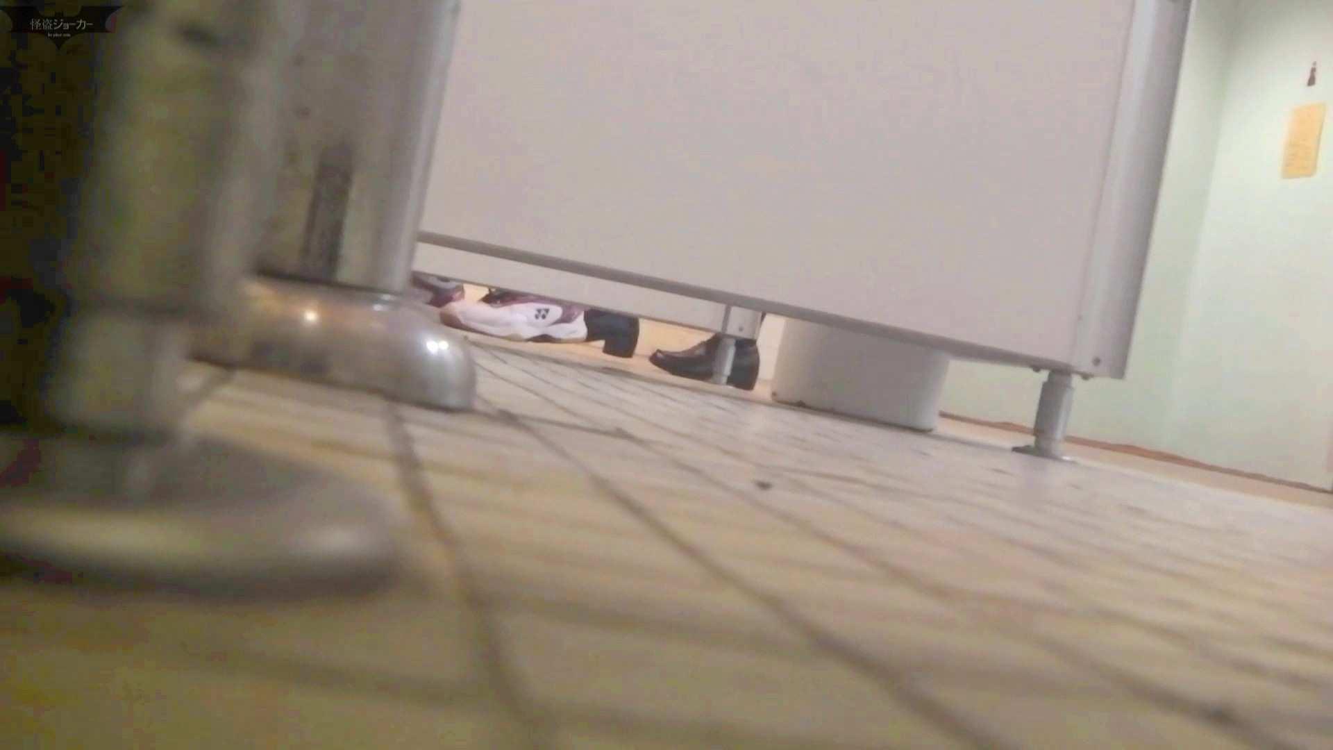 マンコ丸見え!第三体育館潜入撮File005 お願い入ってきて!! 潜入 すけべAV動画紹介 106画像 96