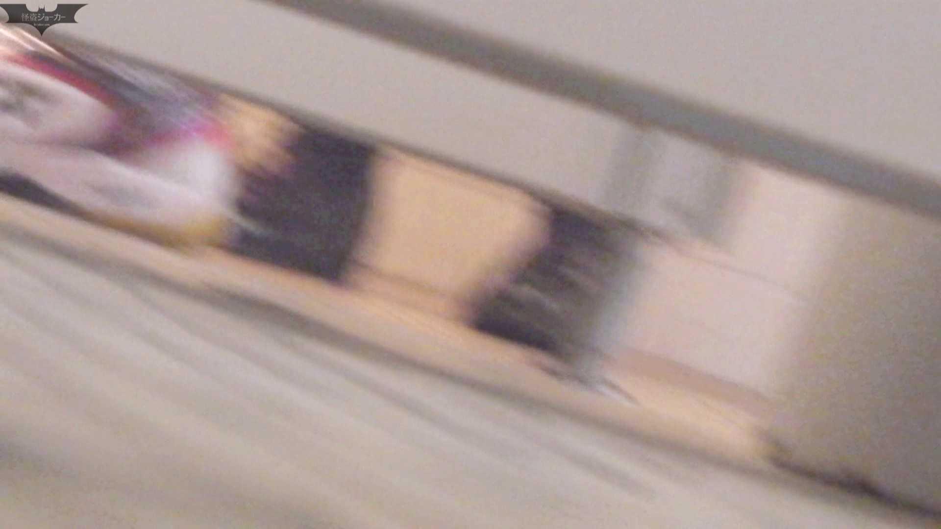 マンコ丸見え!第三体育館潜入撮File005 お願い入ってきて!! マンコ アダルト動画キャプチャ 106画像 98
