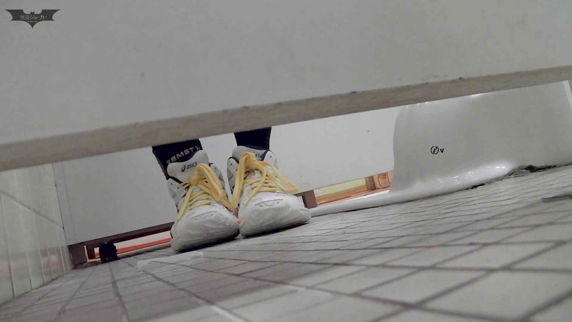 マンコ丸見え!第三体育館潜入撮File006 進化!!【2015・02位】 期間限定シリーズ AV無料 97画像 36