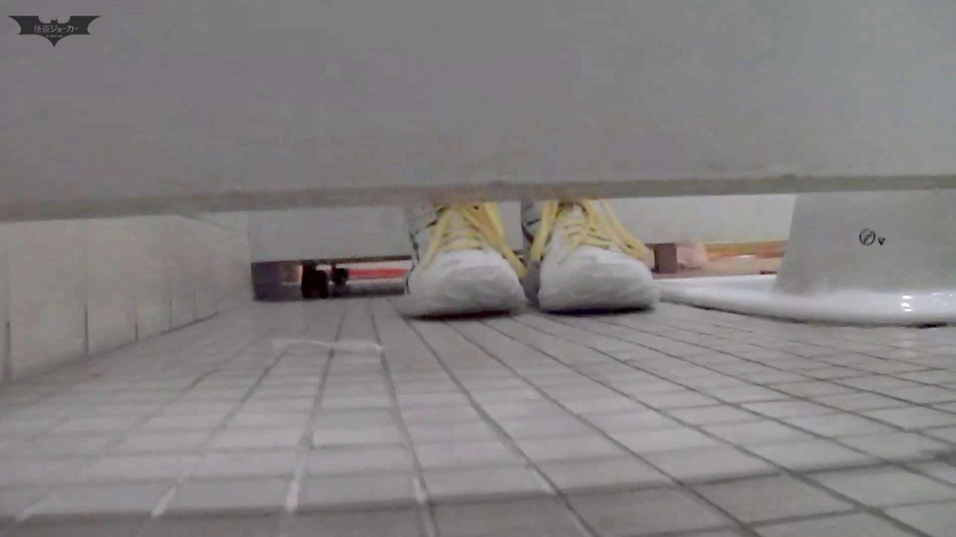 マンコ丸見え!第三体育館潜入撮File006 進化!!【2015・02位】 体育館で オメコ動画キャプチャ 97画像 38