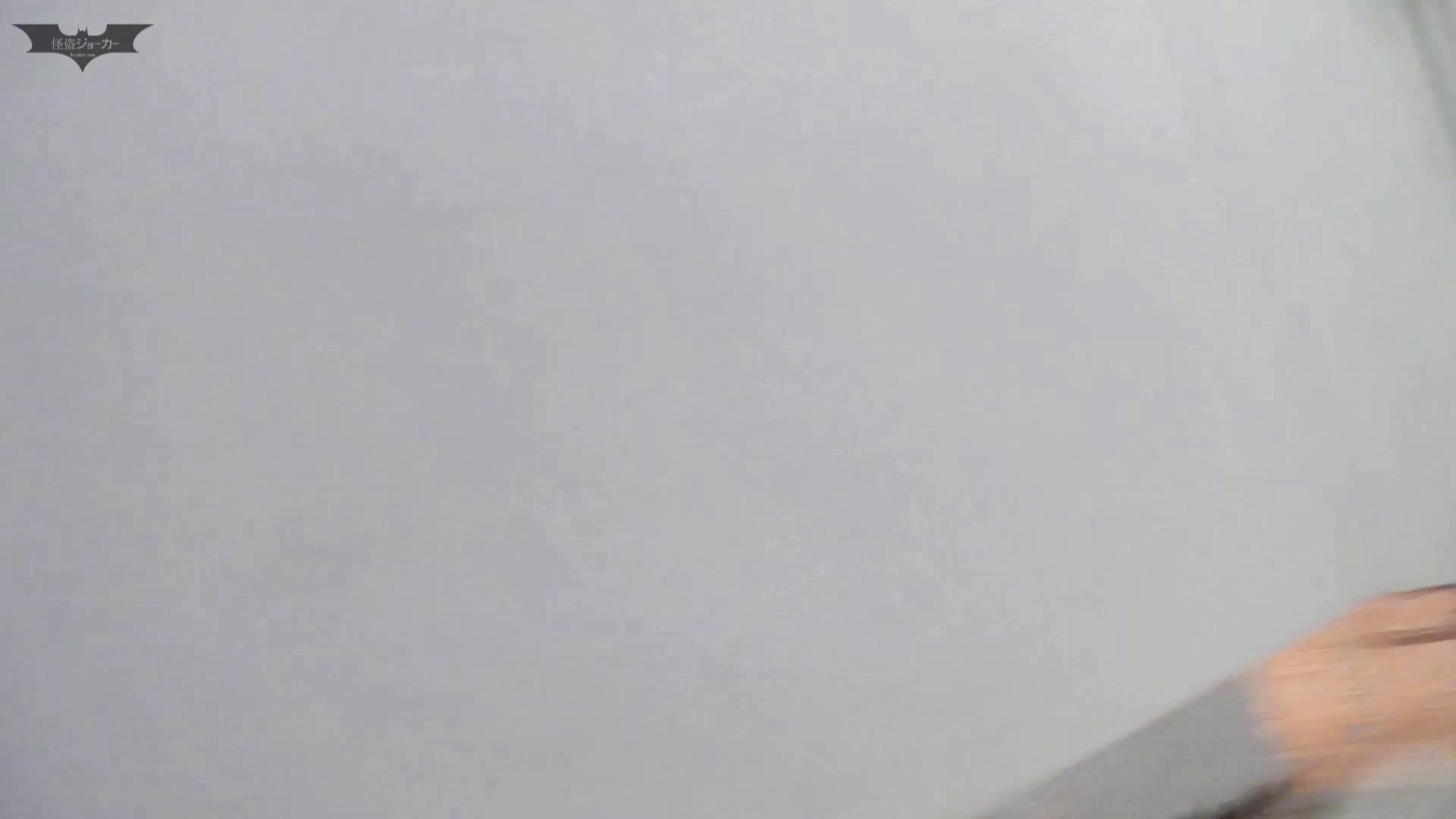 マンコ丸見え!第三体育館潜入撮File006 進化!!【2015・02位】 盛合せ オメコ動画キャプチャ 97画像 54