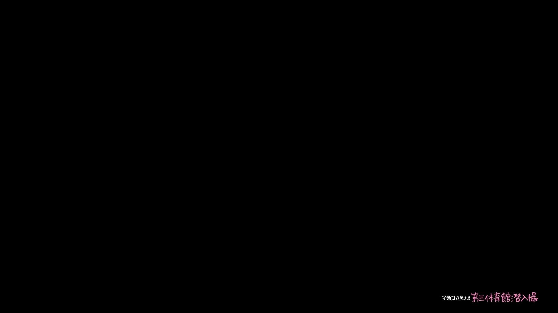 【05位 2016】第三体育館File038 体育館で オメコ無修正動画無料 57画像 29