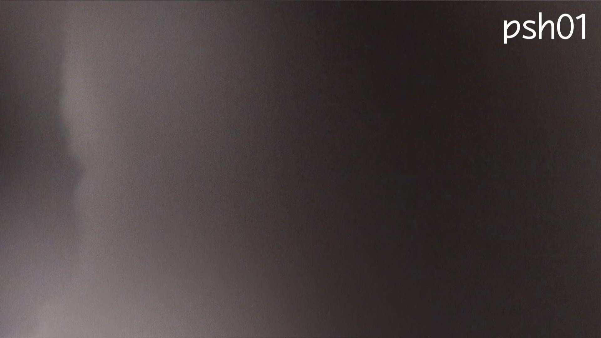 ▲復活限定▲ハイビジョン 盗神伝 Vol.1 丸見え すけべAV動画紹介 51画像 3