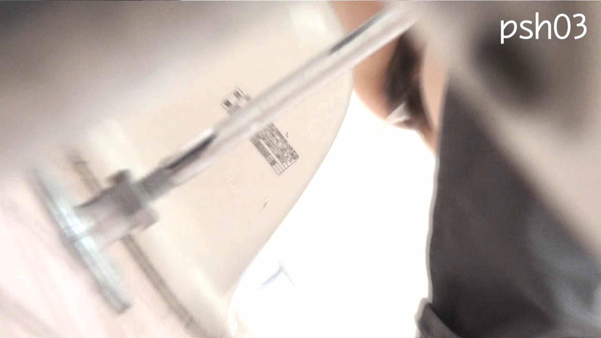 ▲復活限定▲ハイビジョン 盗神伝 Vol.3 ギャル攻め おめこ無修正動画無料 67画像 17