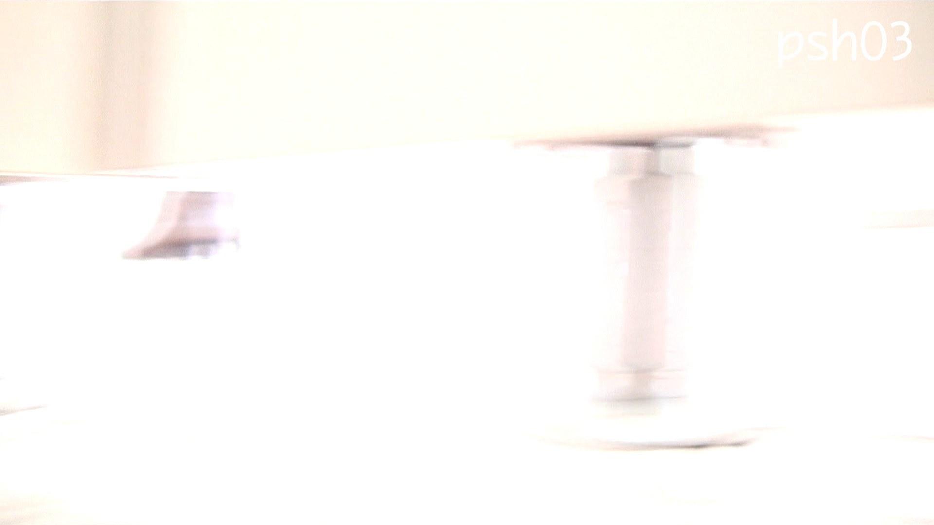 ▲復活限定▲ハイビジョン 盗神伝 Vol.3 丸見え | お姉さん攻略  67画像 66