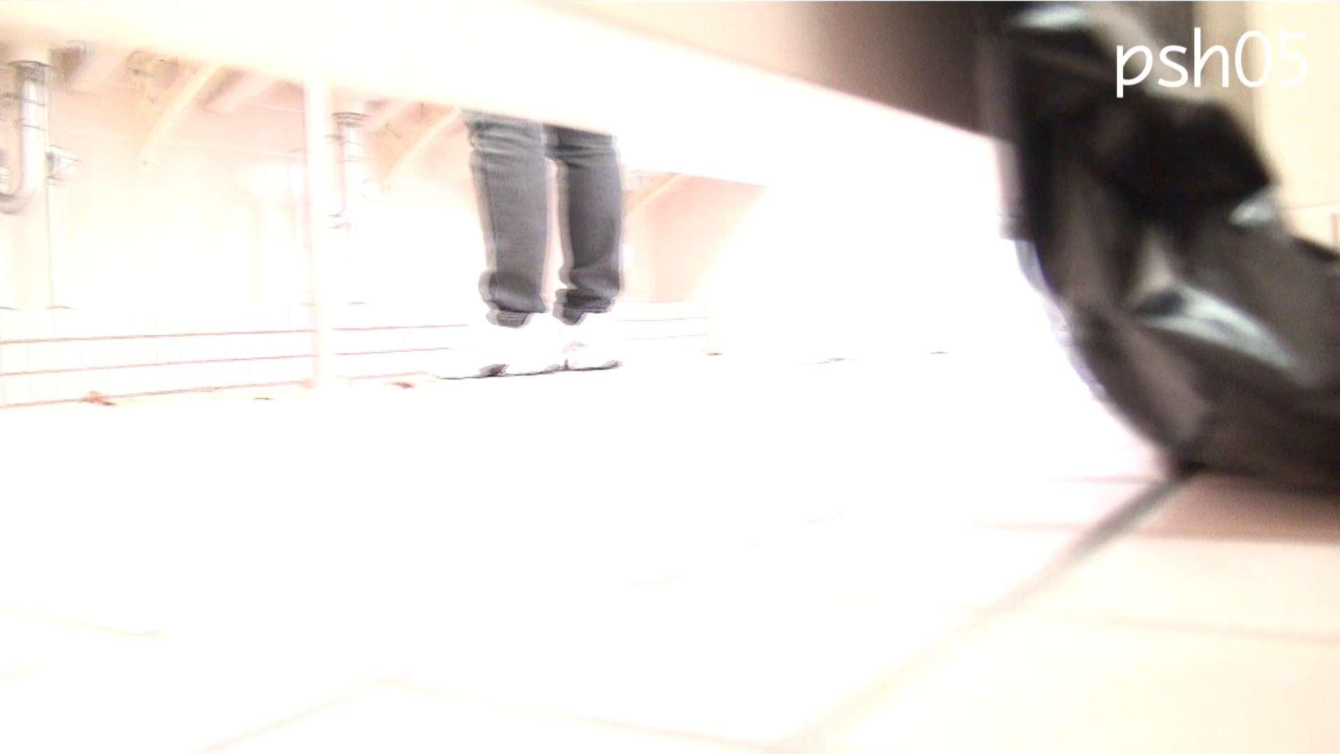 ▲復活限定▲ハイビジョン 盗神伝 Vol.5 ギャル攻め エロ無料画像 65画像 2