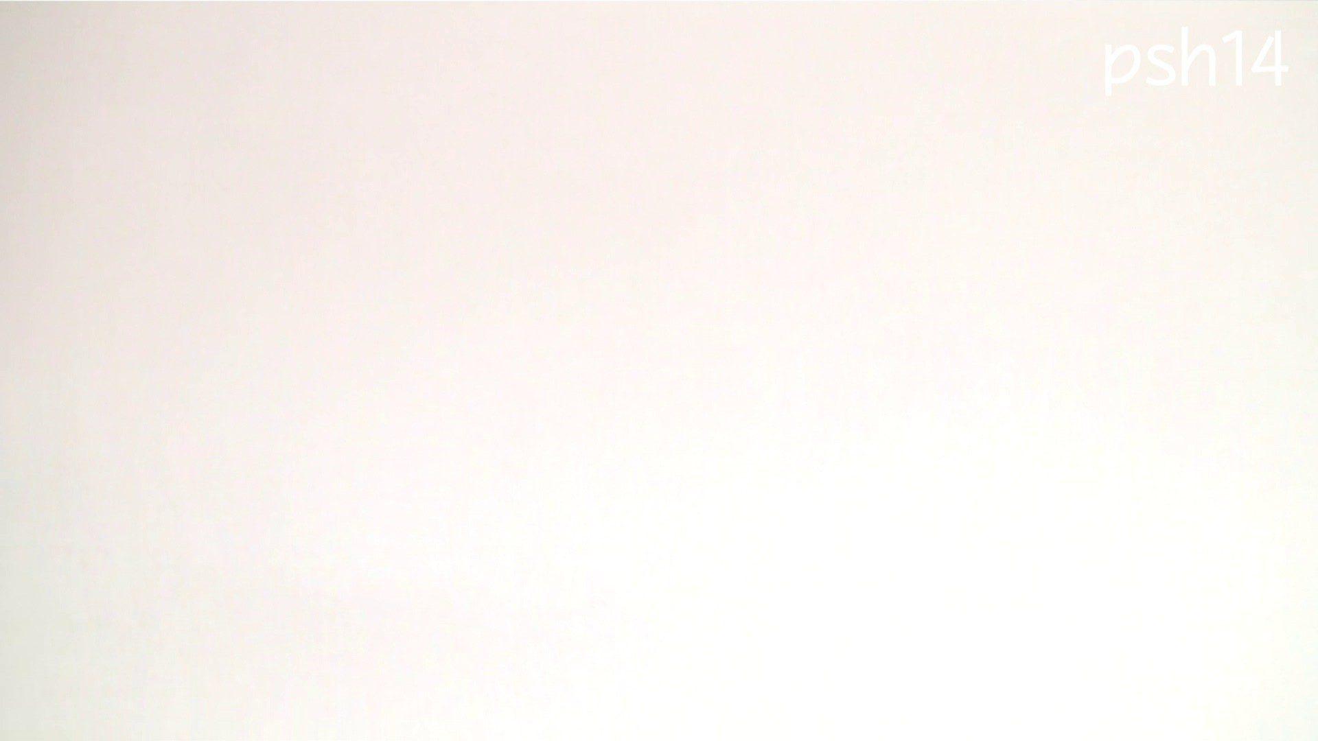 ▲復活限定▲ハイビジョン 盗神伝 Vol.14 アラ30  104画像 30