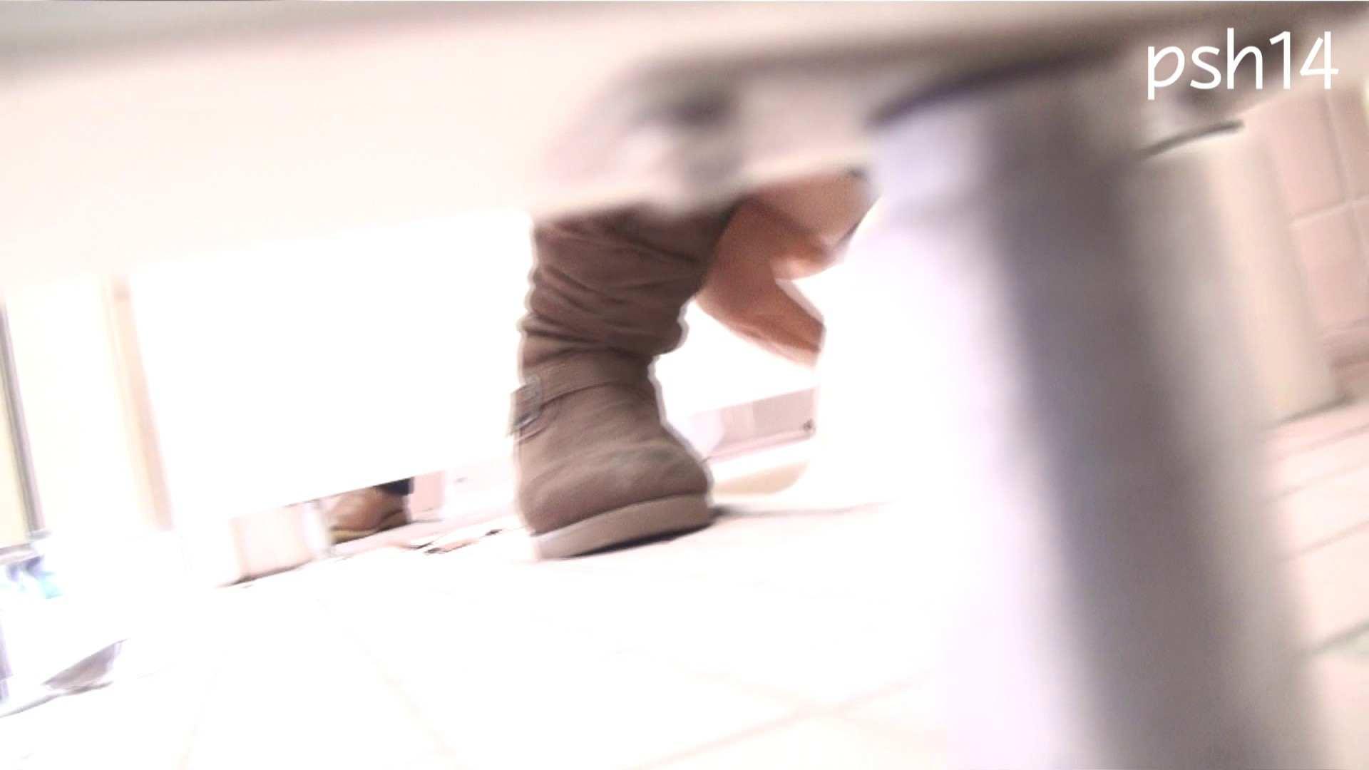 ▲復活限定▲ハイビジョン 盗神伝 Vol.14 お姉さん攻略 戯れ無修正画像 104画像 89