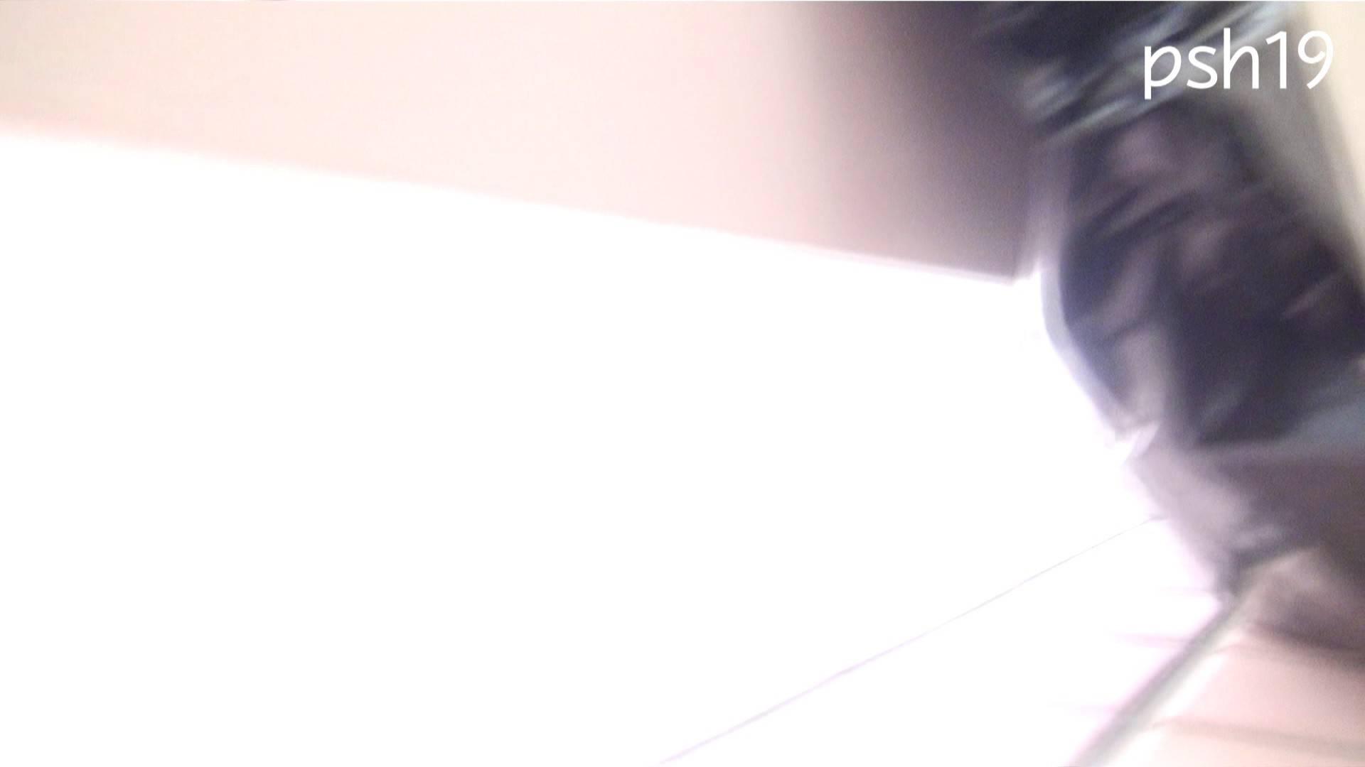 ▲復活限定▲ハイビジョン 盗神伝 Vol.19 丸見え 戯れ無修正画像 92画像 77