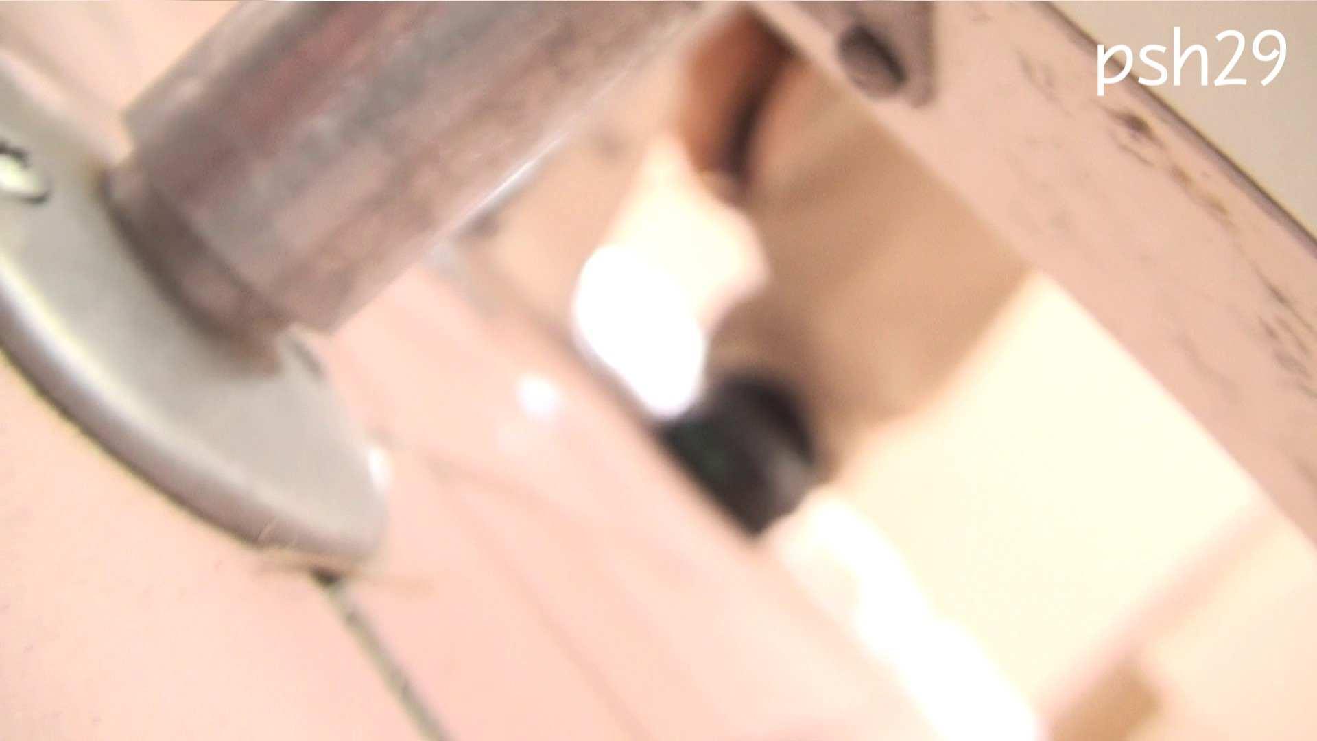 ▲復活限定▲ハイビジョン 盗神伝 Vol.29 アラ30 ワレメ動画紹介 71画像 35