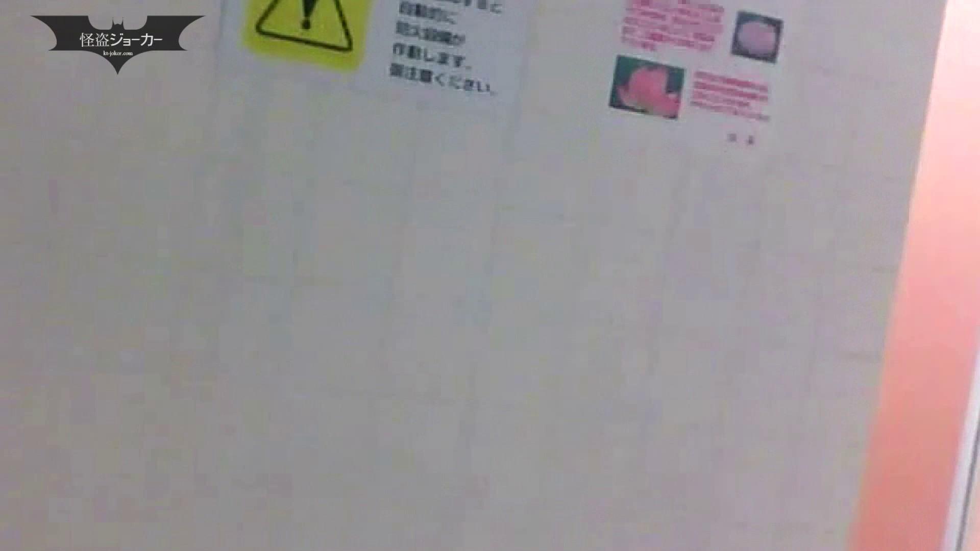 夏の思い出浜辺トイレ盗撮Vol.02 潜入 オマンコ無修正動画無料 93画像 56