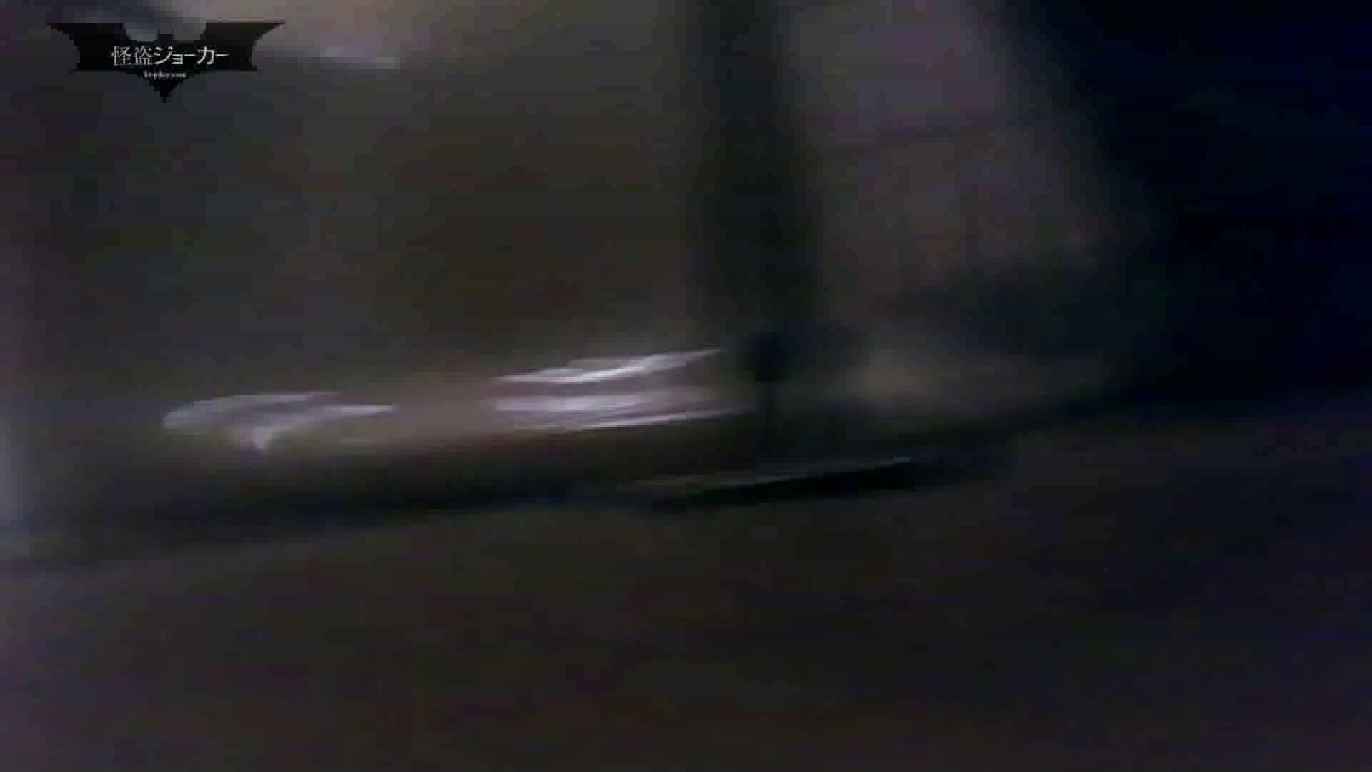 夏の思い出浜辺トイレ盗撮Vol.02 盗撮で悶絶 おめこ無修正画像 93画像 91