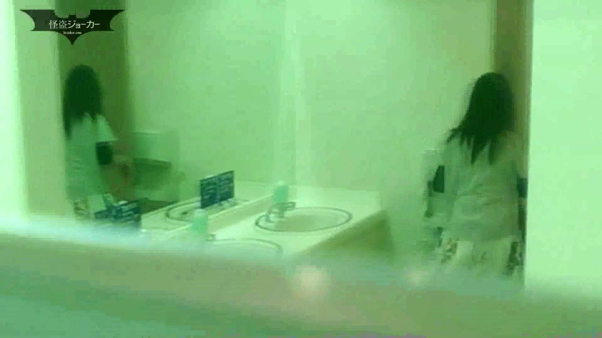 夏の思い出浜辺トイレ盗撮Vol.09 美肌 オメコ無修正動画無料 95画像 23