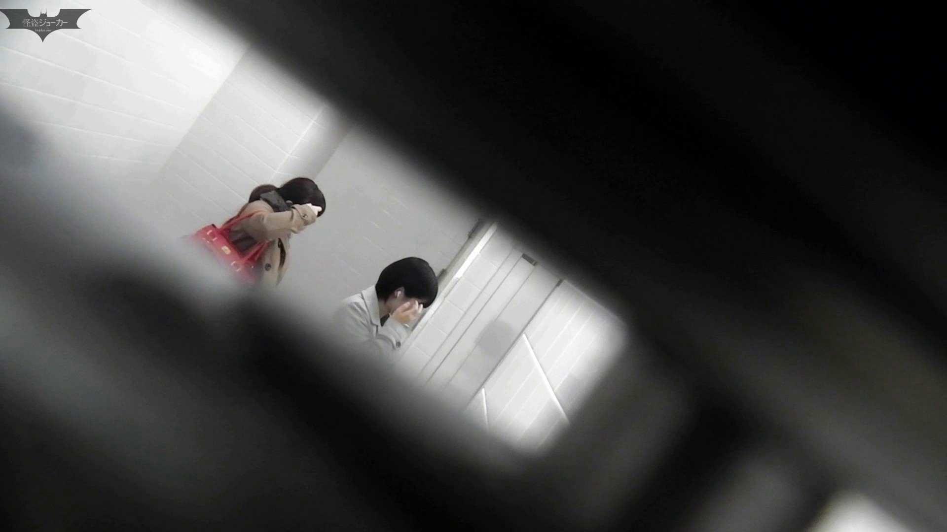 お銀さんの「洗面所突入レポート!!」 vol.53 冬到来!美女も到来! ギャル攻め ヌード画像 60画像 2