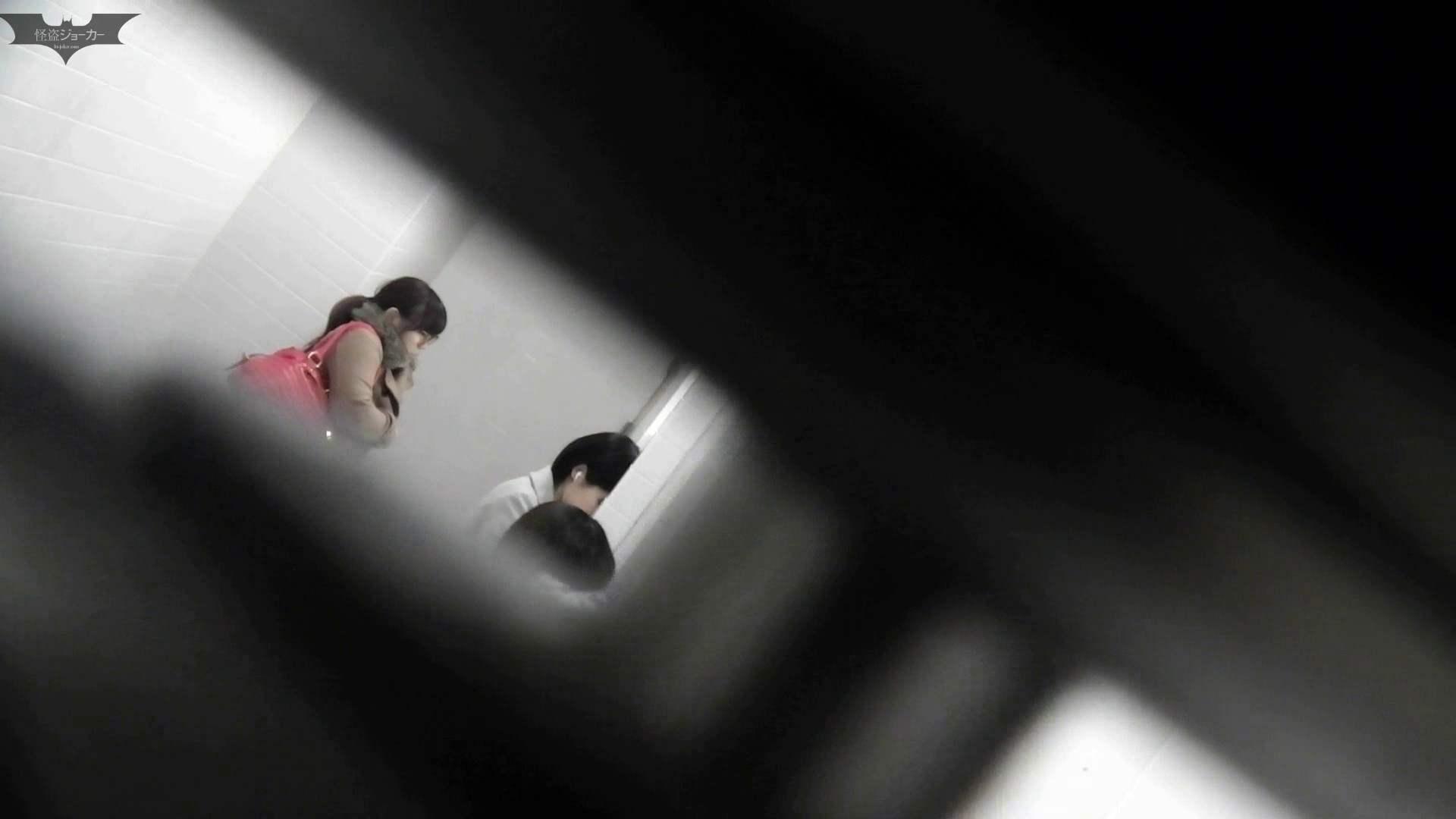 お銀さんの「洗面所突入レポート!!」 vol.53 冬到来!美女も到来! 丸見え 戯れ無修正画像 60画像 3