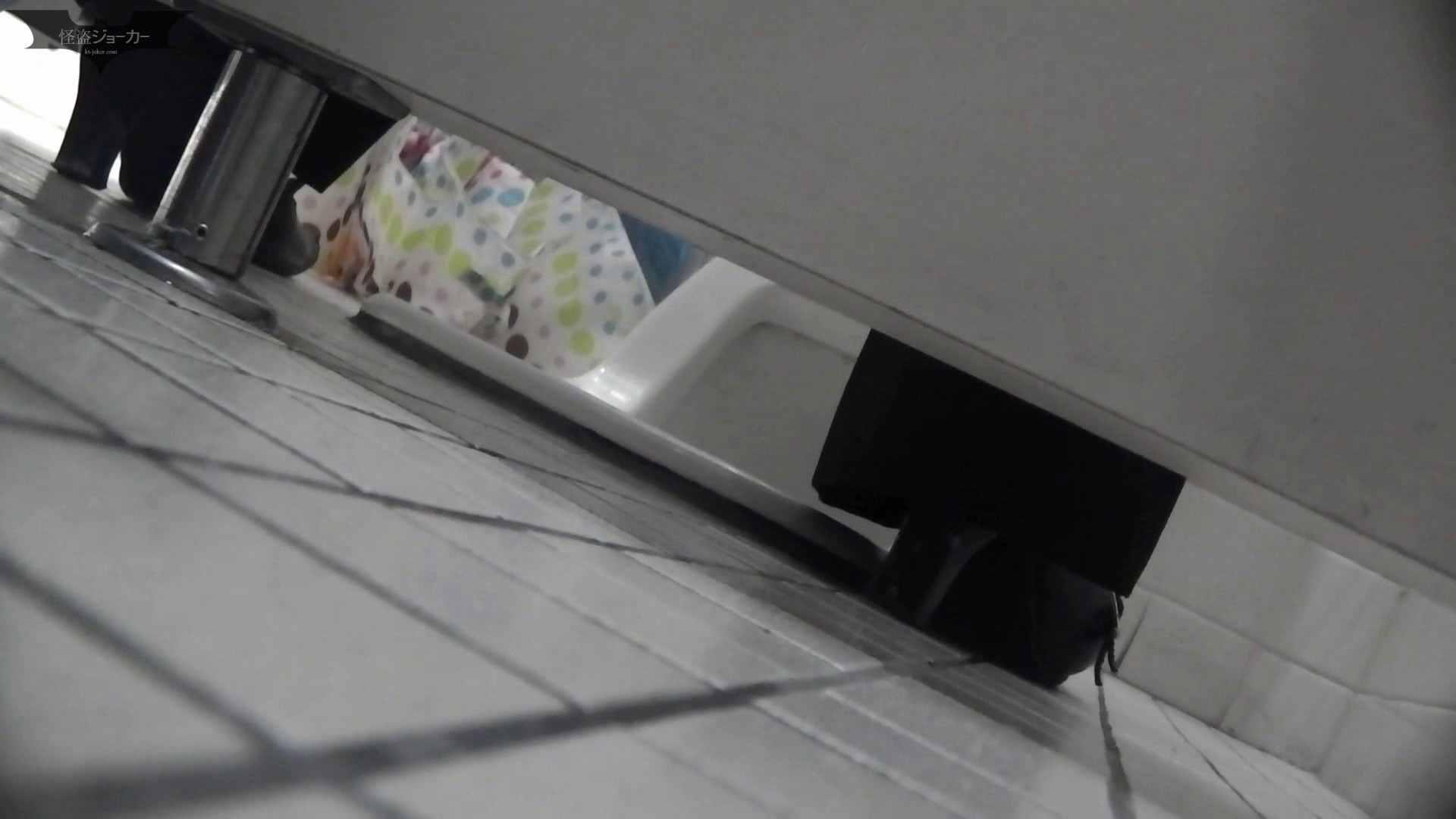 お銀さんの「洗面所突入レポート!!」 vol.54 エロすぎる捻り? 高評価 オマンコ無修正動画無料 84画像 30