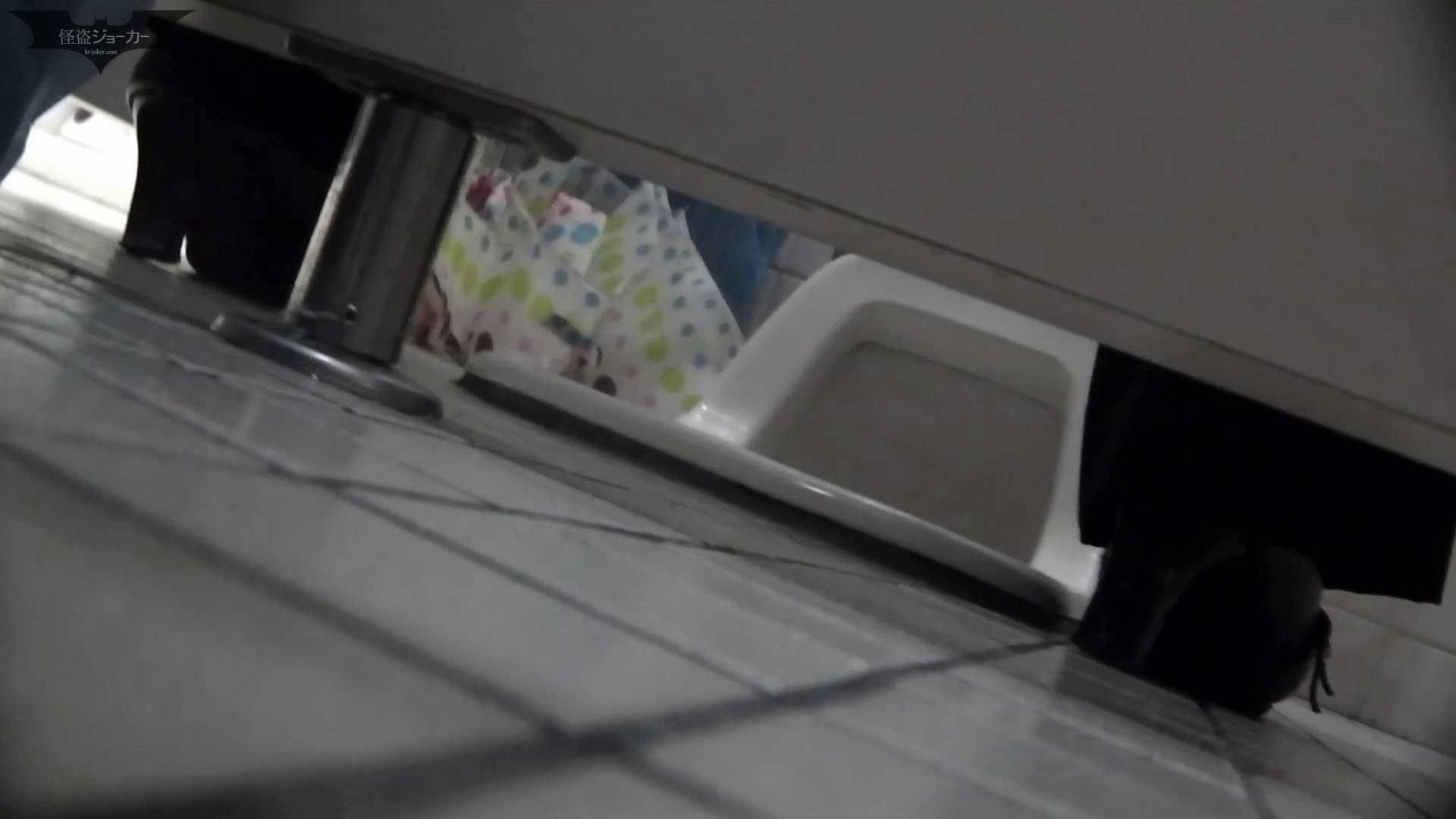お銀さんの「洗面所突入レポート!!」 vol.54 エロすぎる捻り? ギャル攻め  84画像 32