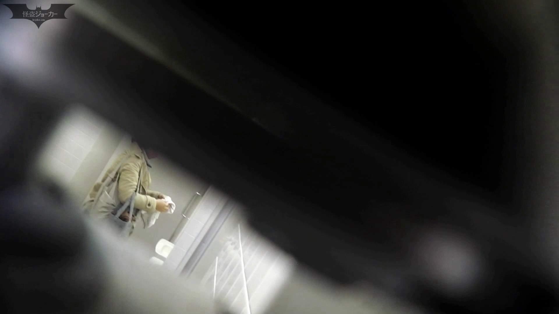 お銀さんの「洗面所突入レポート!!」 vol.54 エロすぎる捻り? 盛合せ オマンコ無修正動画無料 84画像 58