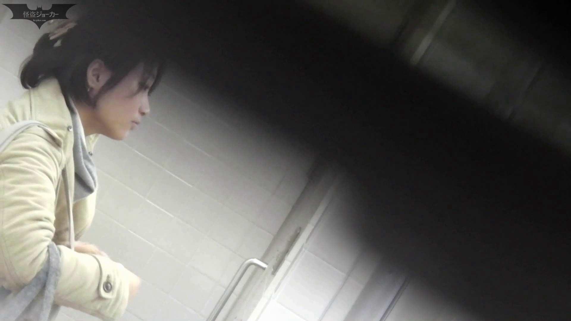 お銀さんの「洗面所突入レポート!!」 vol.54 エロすぎる捻り? お姉さん攻略 エロ画像 84画像 59