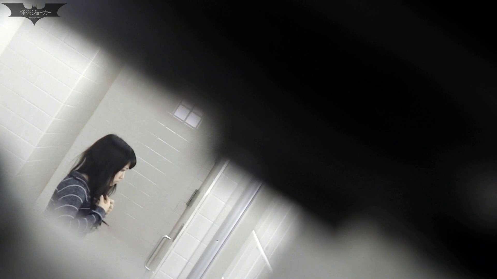 お銀さんの「洗面所突入レポート!!」 vol.54 エロすぎる捻り? 高画質 おめこ無修正動画無料 84画像 61