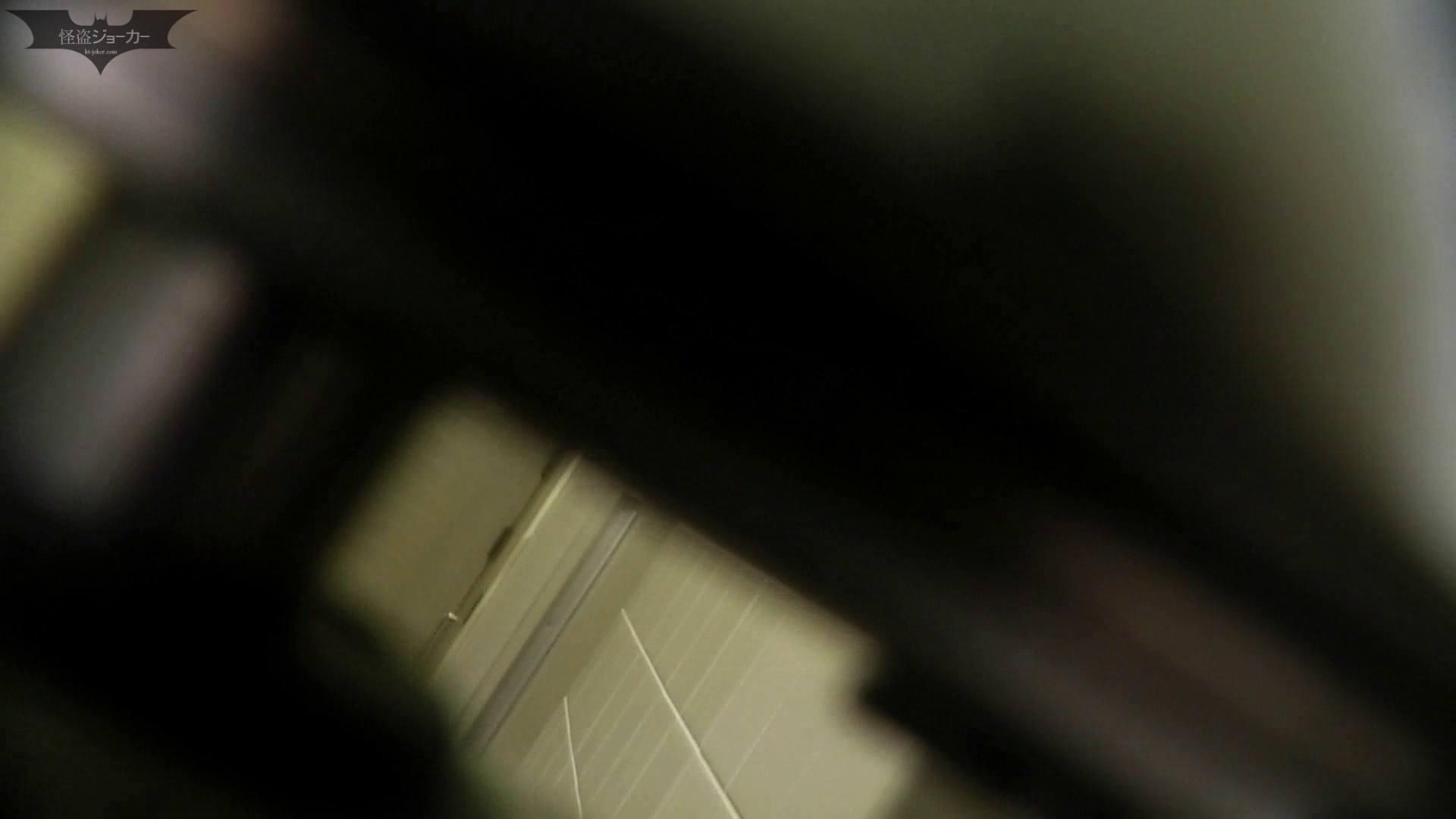 お銀さんの「洗面所突入レポート!!」 vol.54 エロすぎる捻り? お姉さん攻略 エロ画像 84画像 75