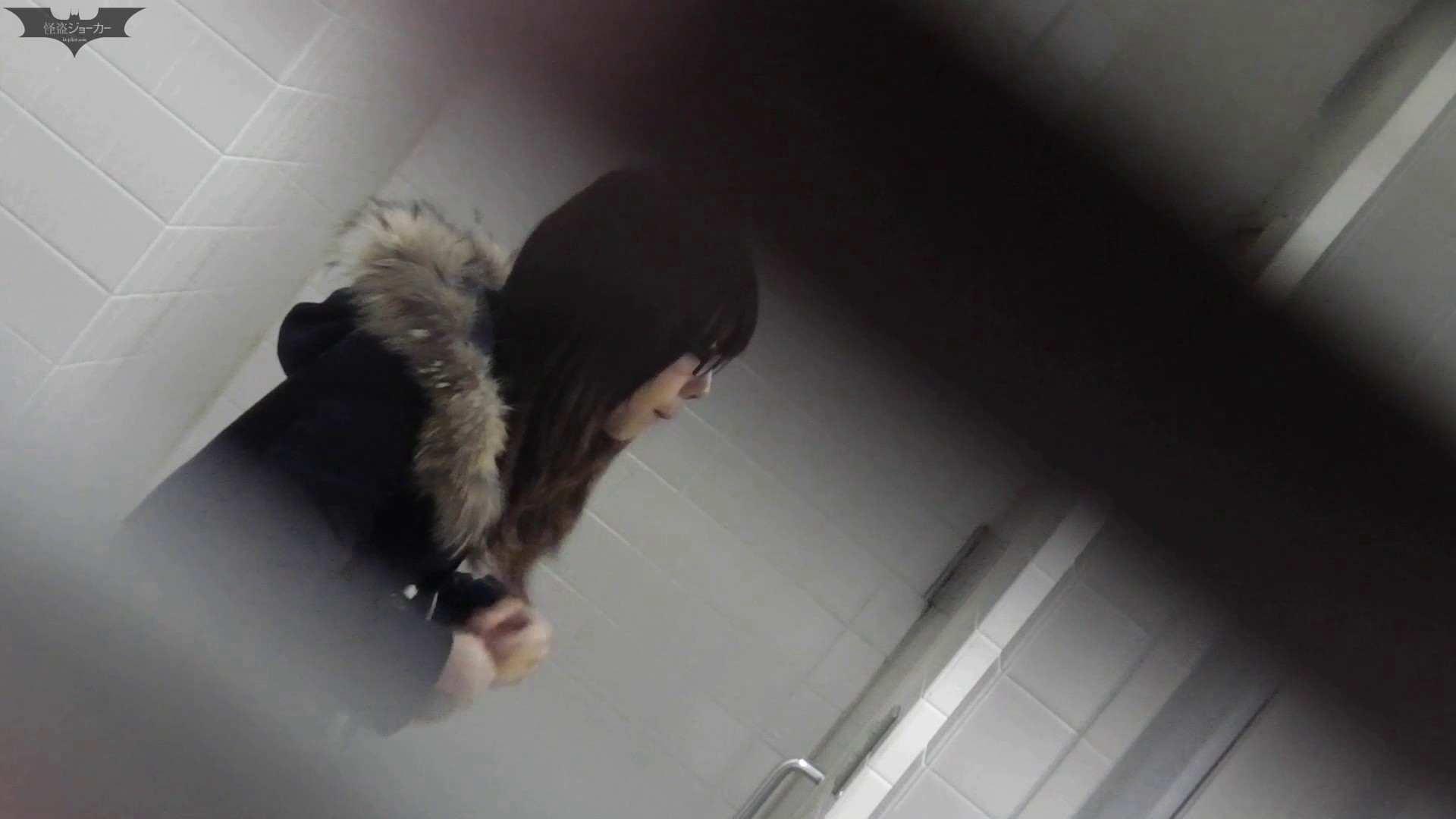 お銀さん vol.58 モデル級?「いやモデルだね!」な美女登場! 洗面所 われめAV動画紹介 88画像 69