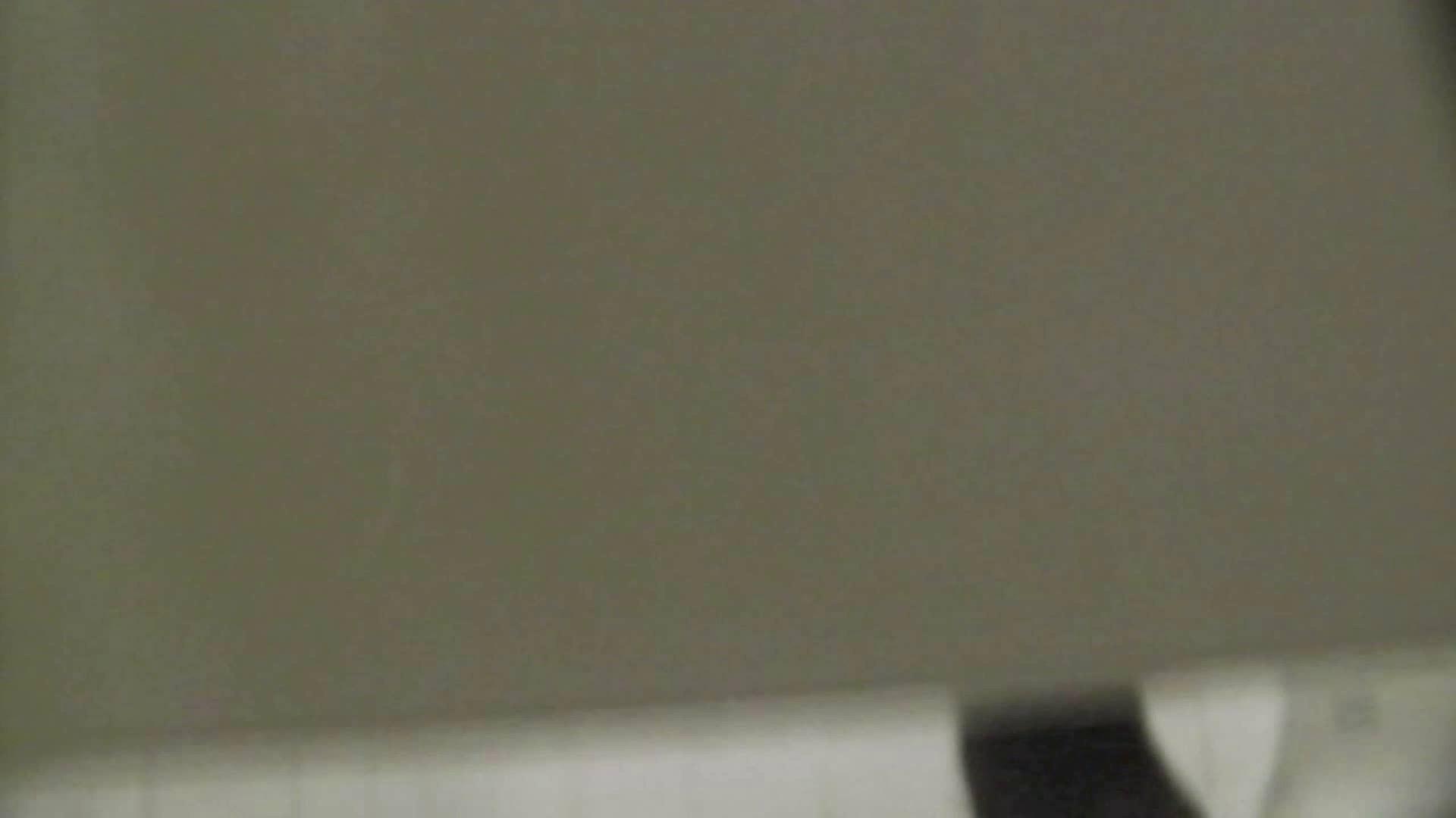 vol.63 あれ?チラっチラって。気づいてます? 洗面所 われめAV動画紹介 68画像 32