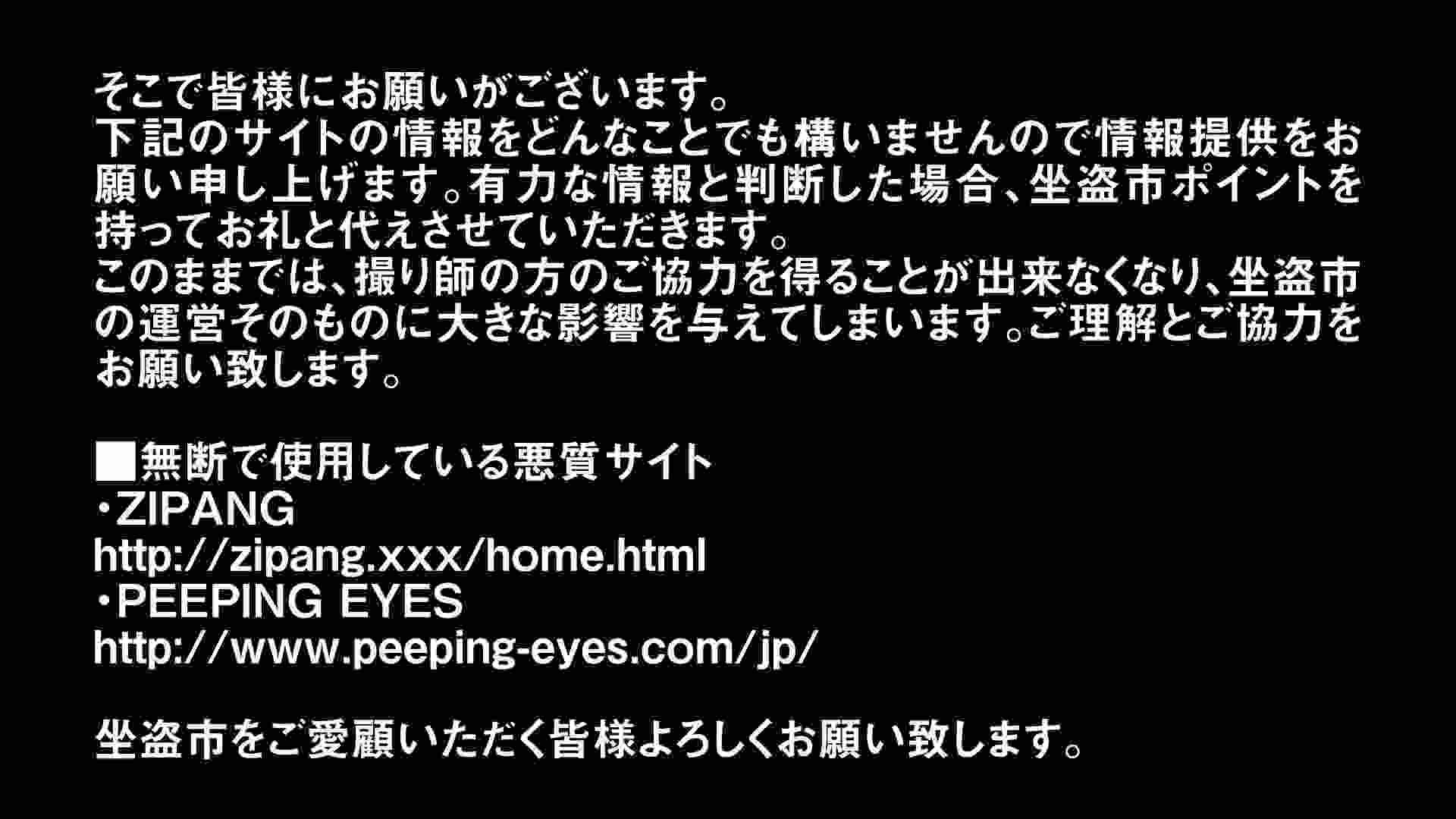 お銀さんの「洗面所突入レポート!!」Nol.16 盛合せ | ギャル攻め  58画像 1