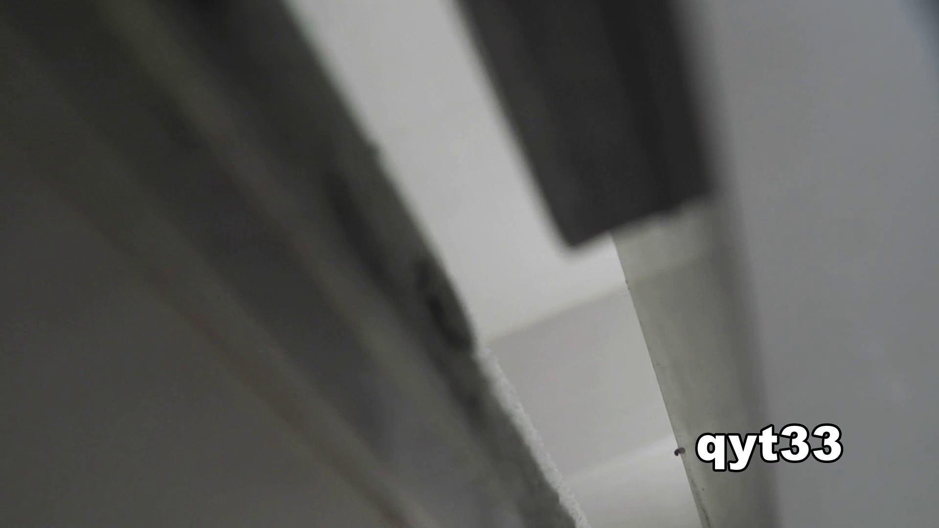 オマンコ丸見え:お銀さんの「洗面所突入レポート!!」 vol.33 獲物は逃しません:怪盗ジョーカー