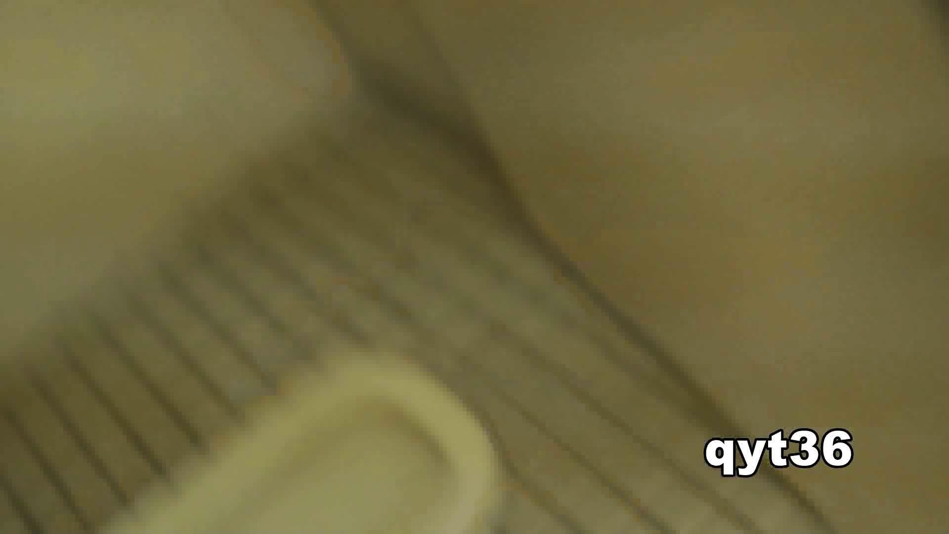 お銀さんの「洗面所突入レポート!!」 vol.36 腰のひねりには定評があります 盛合せ オマンコ動画キャプチャ 53画像 45