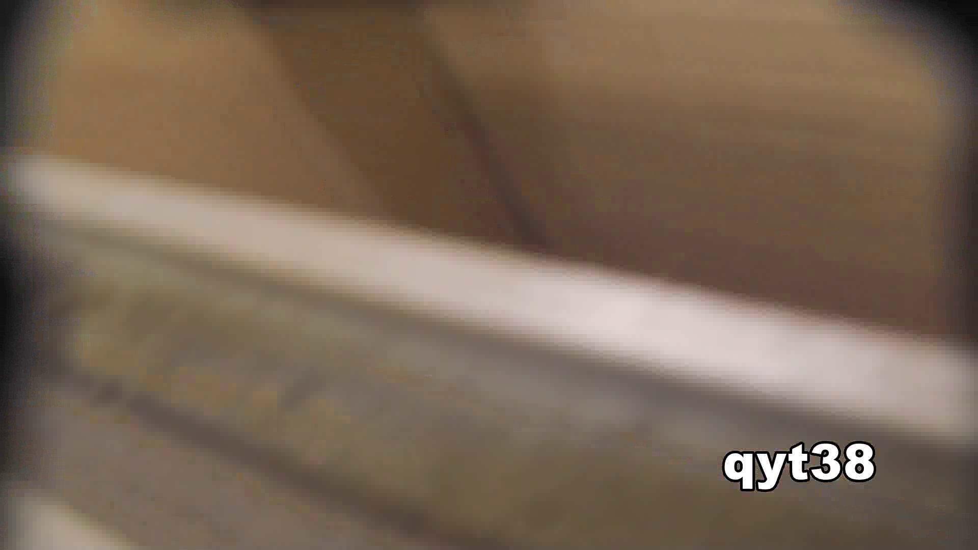 お銀さんの「洗面所突入レポート!!」 vol.38 蛇玉的なイキオイ 丸見え ヌード画像 48画像 27