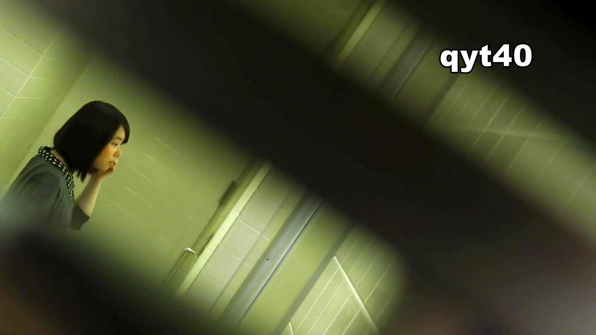 お銀さんの「洗面所突入レポート!!」 vol.40 温泉スタイル ギャル攻め おめこ無修正画像 88画像 8