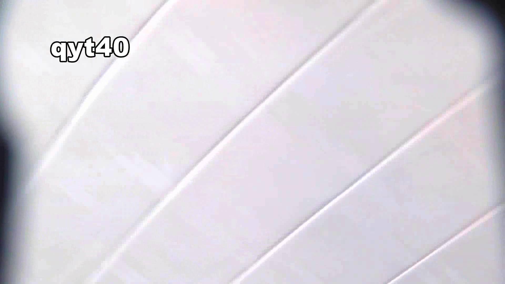 お銀さんの「洗面所突入レポート!!」 vol.40 温泉スタイル 丸見え 濡れ場動画紹介 88画像 15
