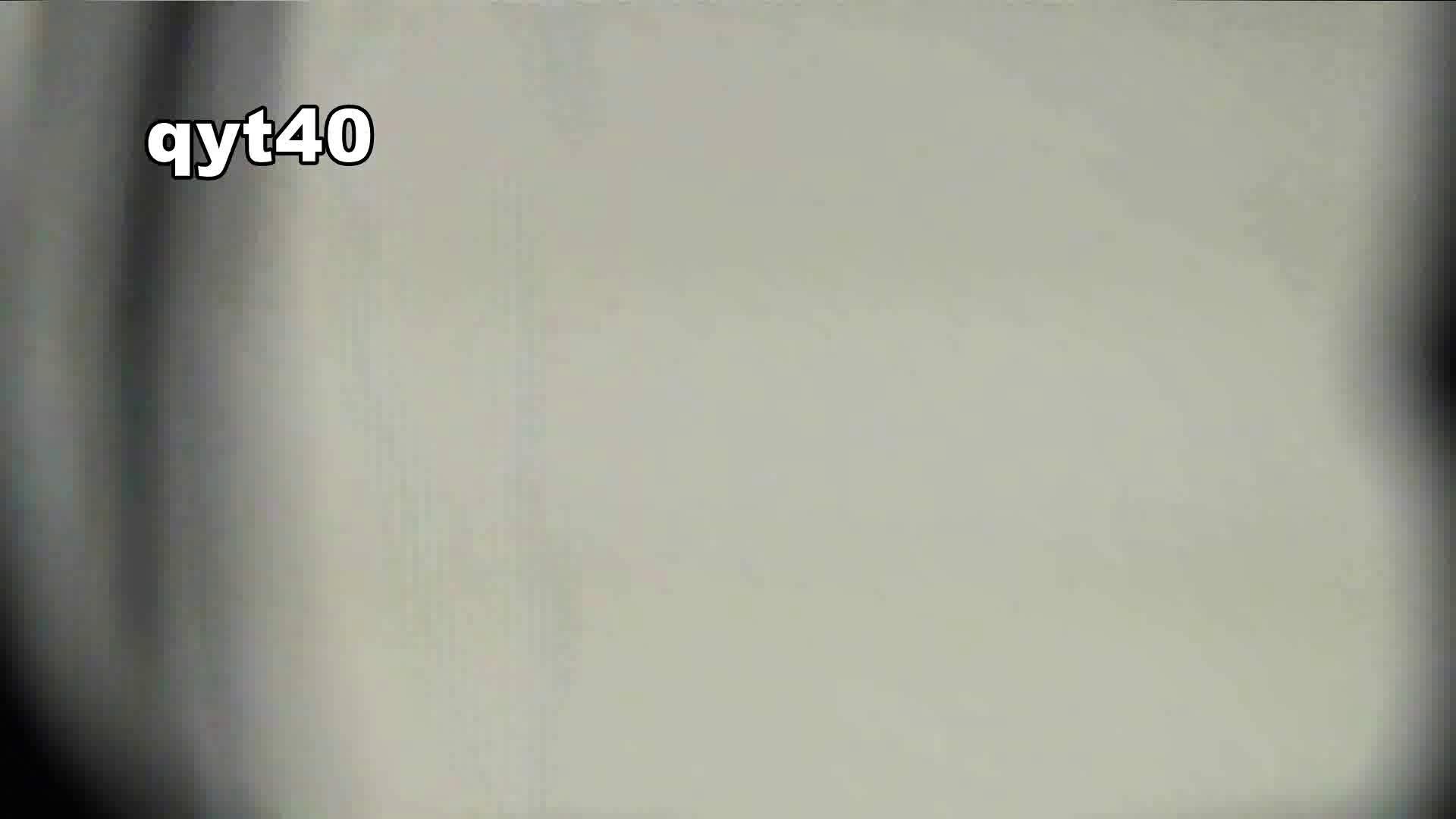 お銀さんの「洗面所突入レポート!!」 vol.40 温泉スタイル 丸見え 濡れ場動画紹介 88画像 21