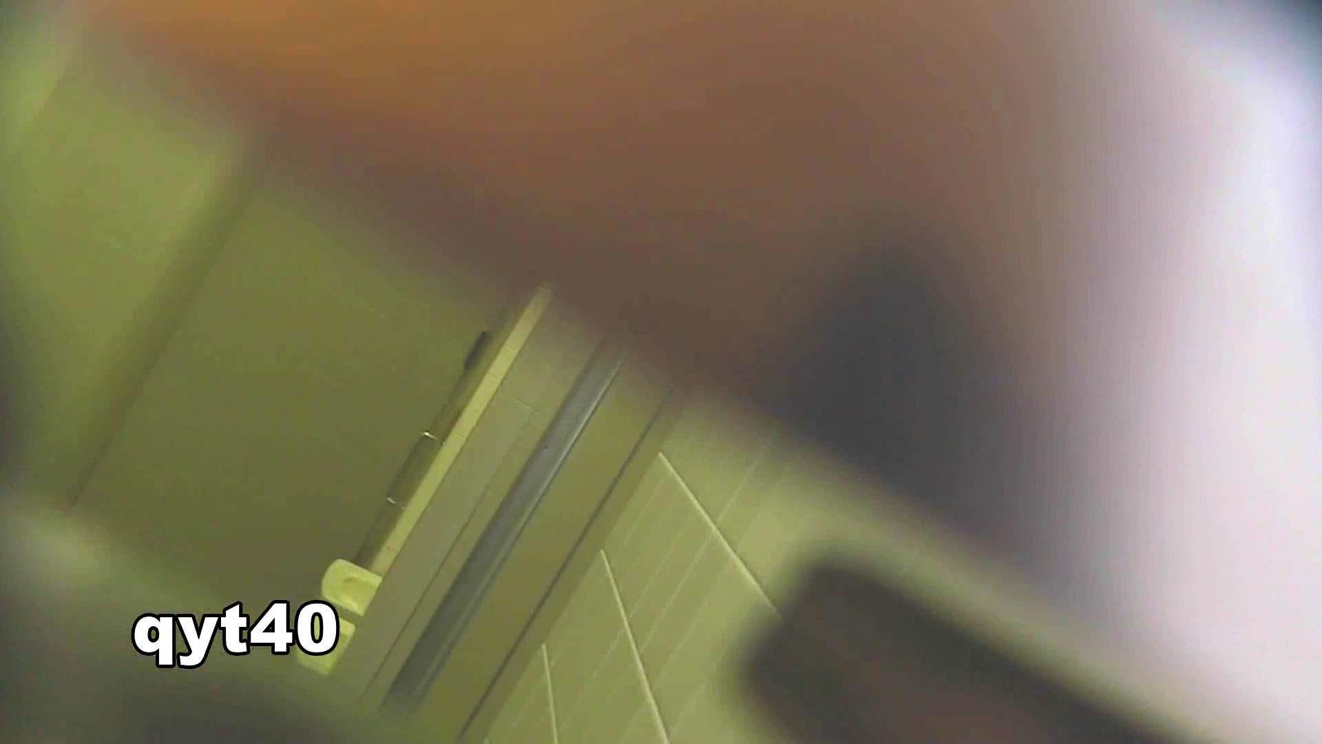 お銀さんの「洗面所突入レポート!!」 vol.40 温泉スタイル 洗面所 戯れ無修正画像 88画像 46