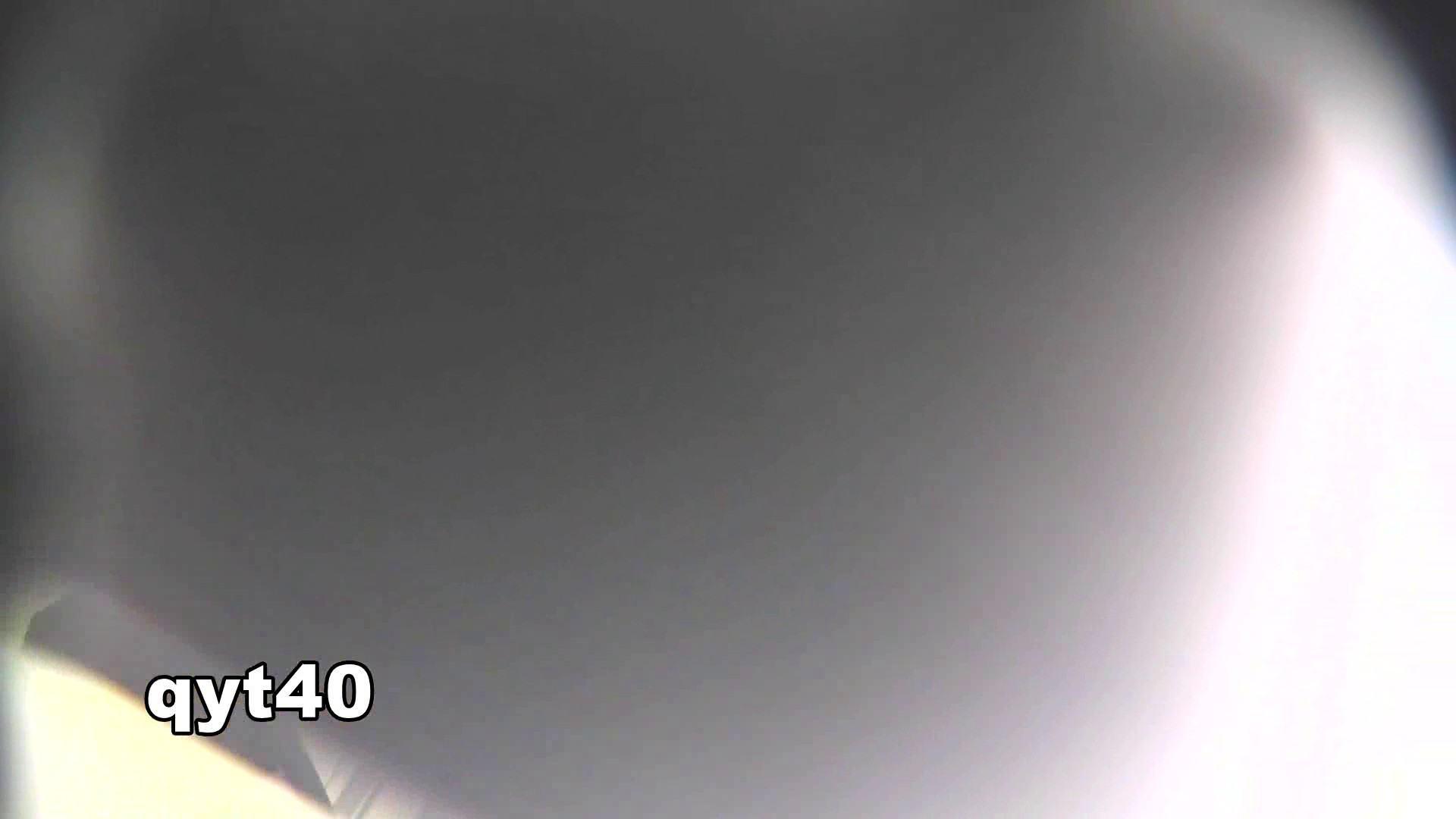 お銀さんの「洗面所突入レポート!!」 vol.40 温泉スタイル 美人編 おまんこ無修正動画無料 88画像 47