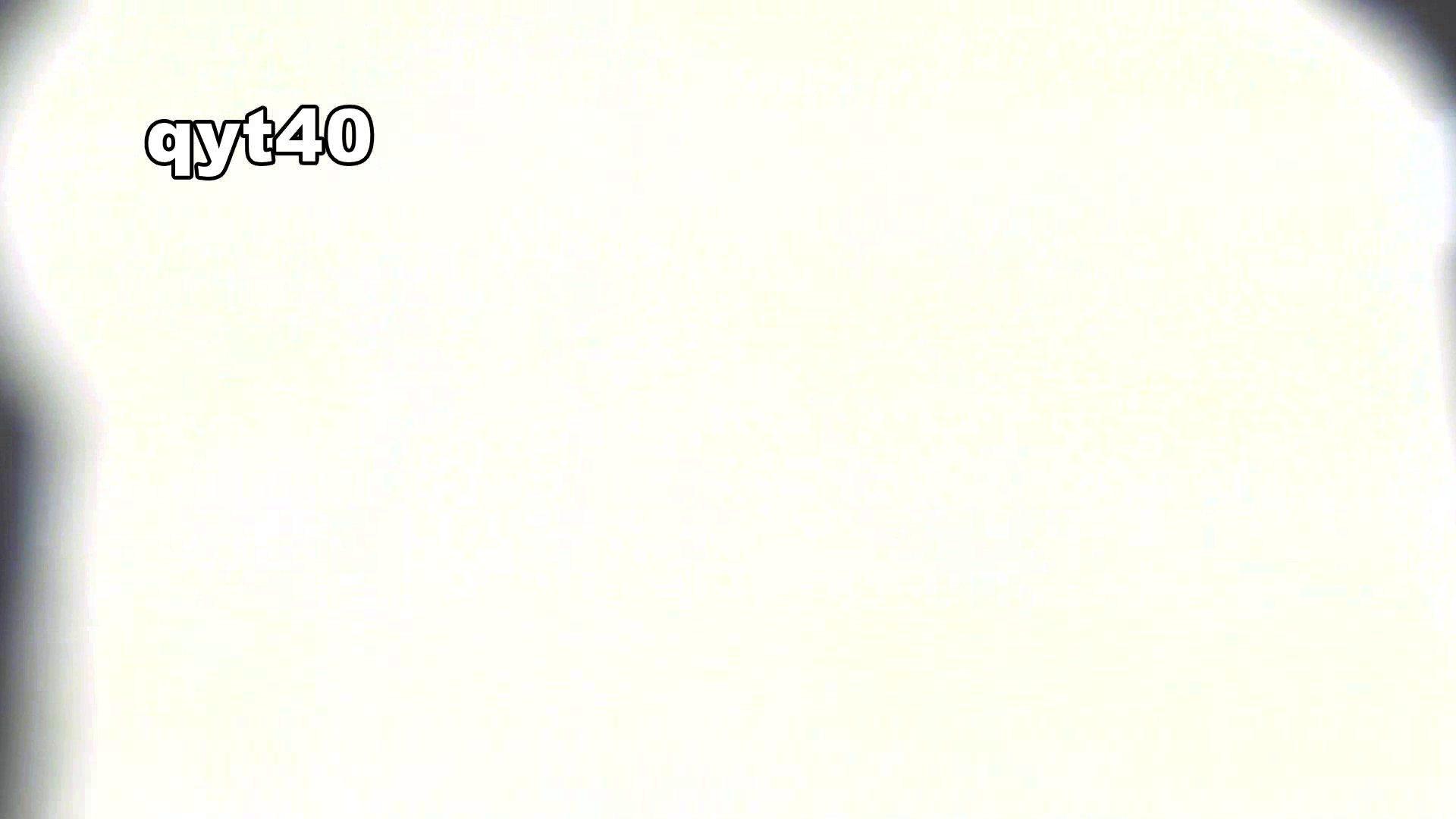 お銀さんの「洗面所突入レポート!!」 vol.40 温泉スタイル 丸見え 濡れ場動画紹介 88画像 69