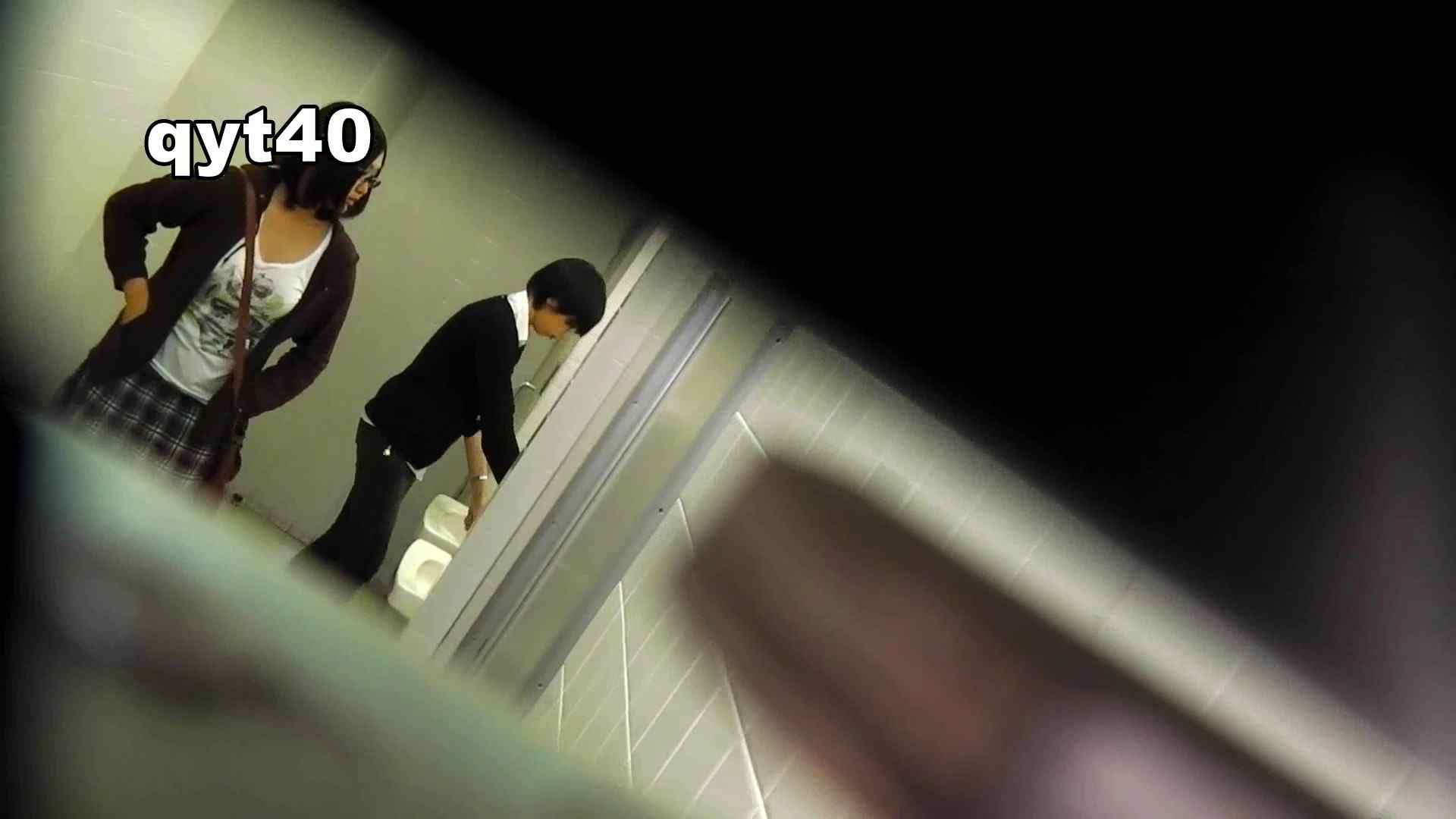 お銀さんの「洗面所突入レポート!!」 vol.40 温泉スタイル 盛合せ  88画像 72