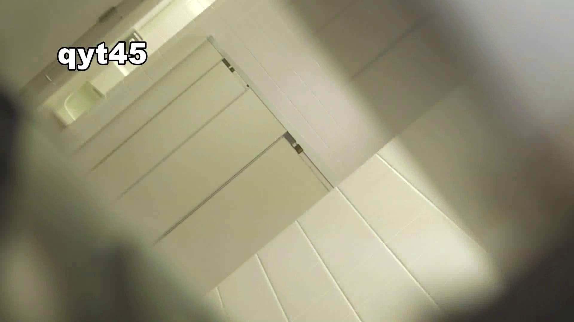 お銀さんの「洗面所突入レポート!!」 vol.45 枝分かれ清楚さん ギャル攻め オメコ動画キャプチャ 62画像 8
