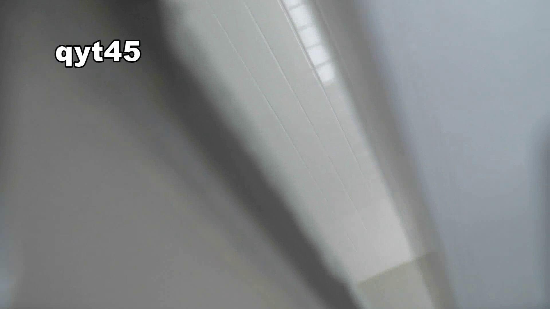 お銀さんの「洗面所突入レポート!!」 vol.45 枝分かれ清楚さん お姉さん攻略 セックス画像 62画像 33