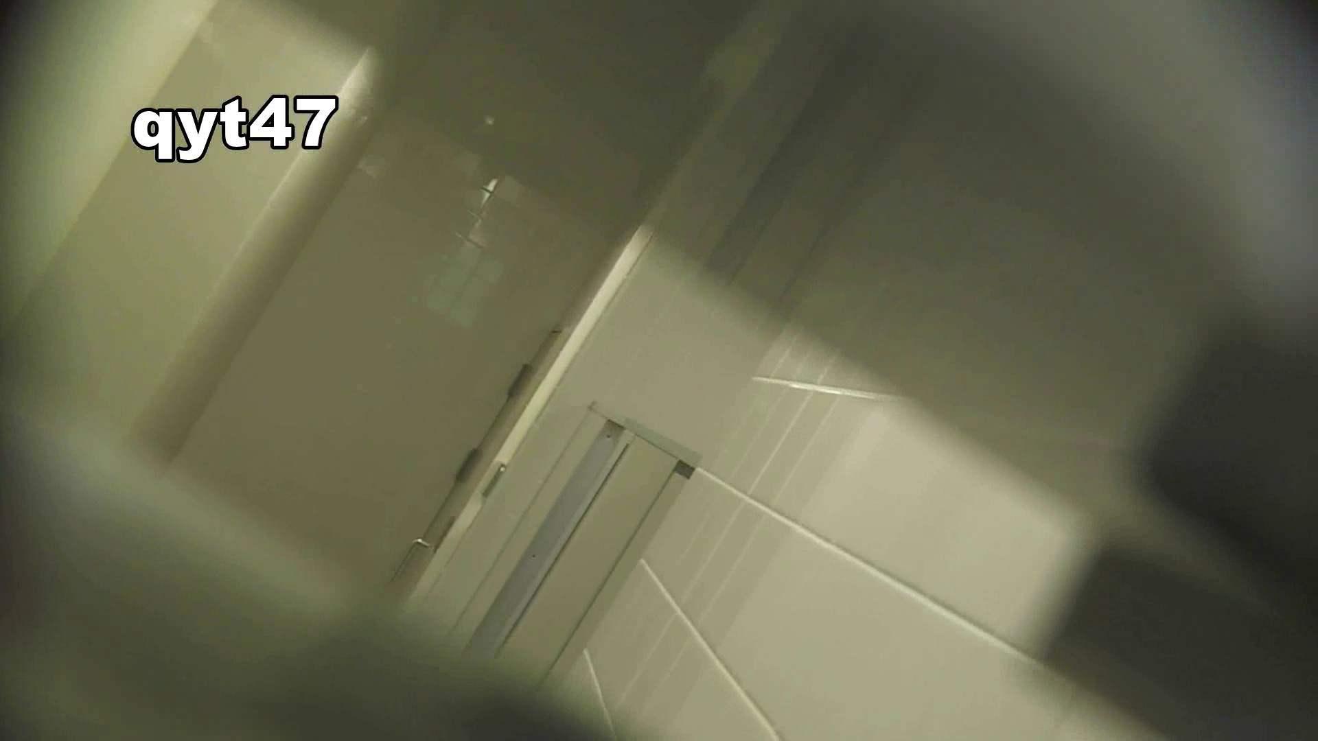 お銀さんの「洗面所突入レポート!!」 vol.47 (⌒-⌒)キラッ♪ 洗面所 エロ無料画像 86画像 49