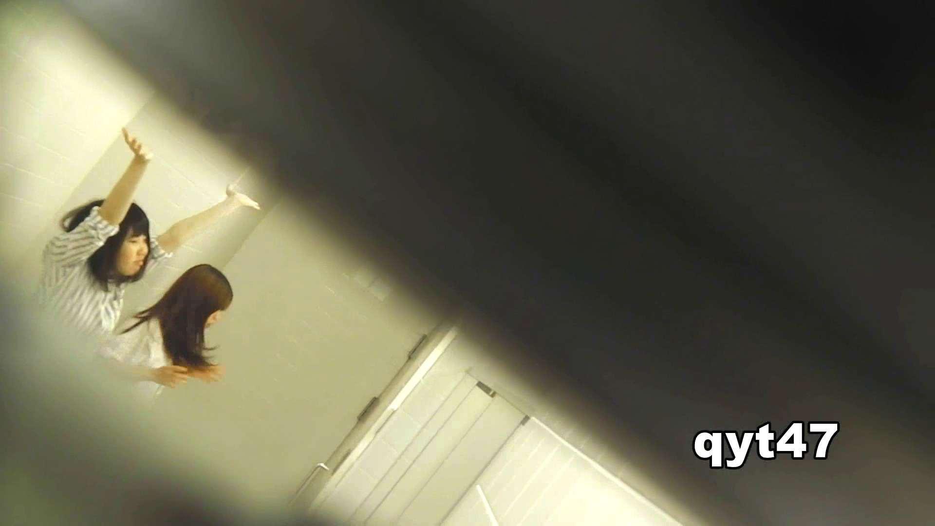 お銀さんの「洗面所突入レポート!!」 vol.47 (⌒-⌒)キラッ♪ 洗面所 エロ無料画像 86画像 59