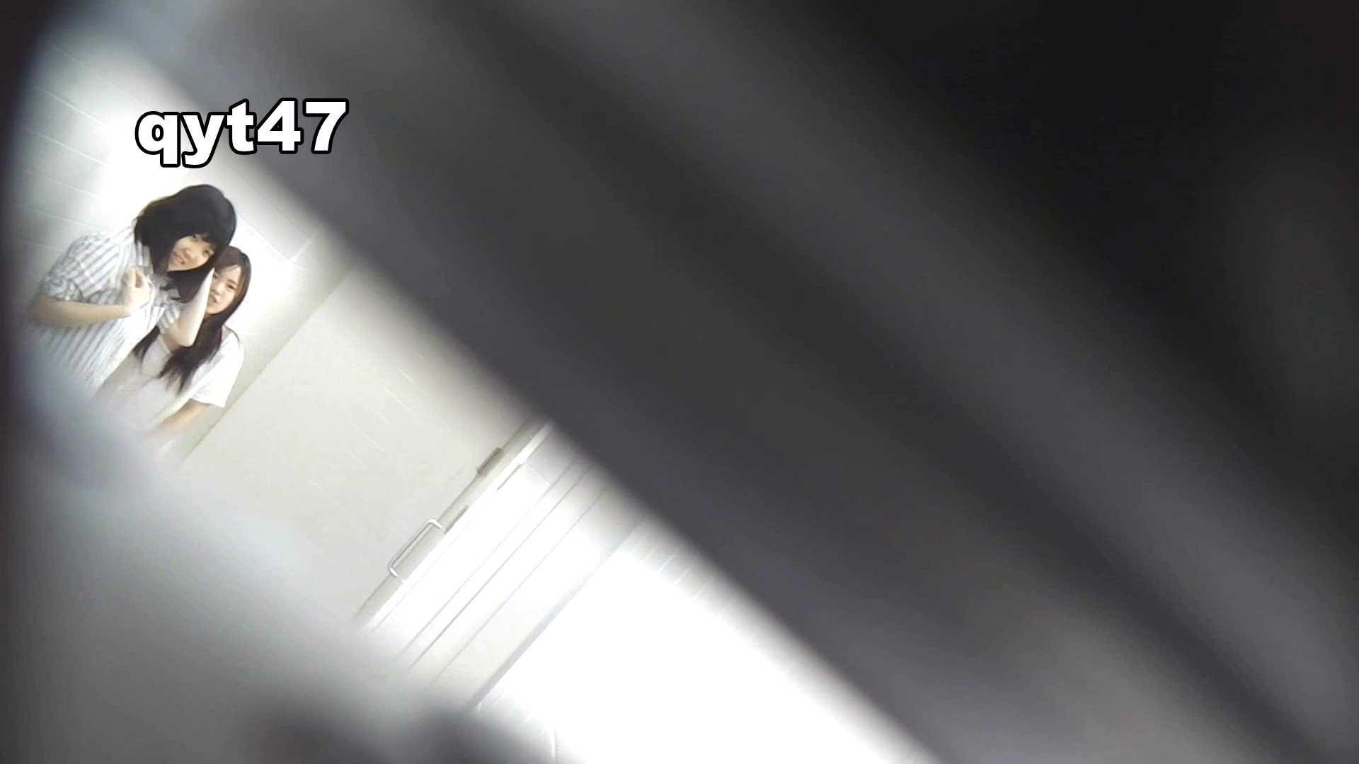 お銀さんの「洗面所突入レポート!!」 vol.47 (⌒-⌒)キラッ♪ 丸見え | ギャル攻め  86画像 61