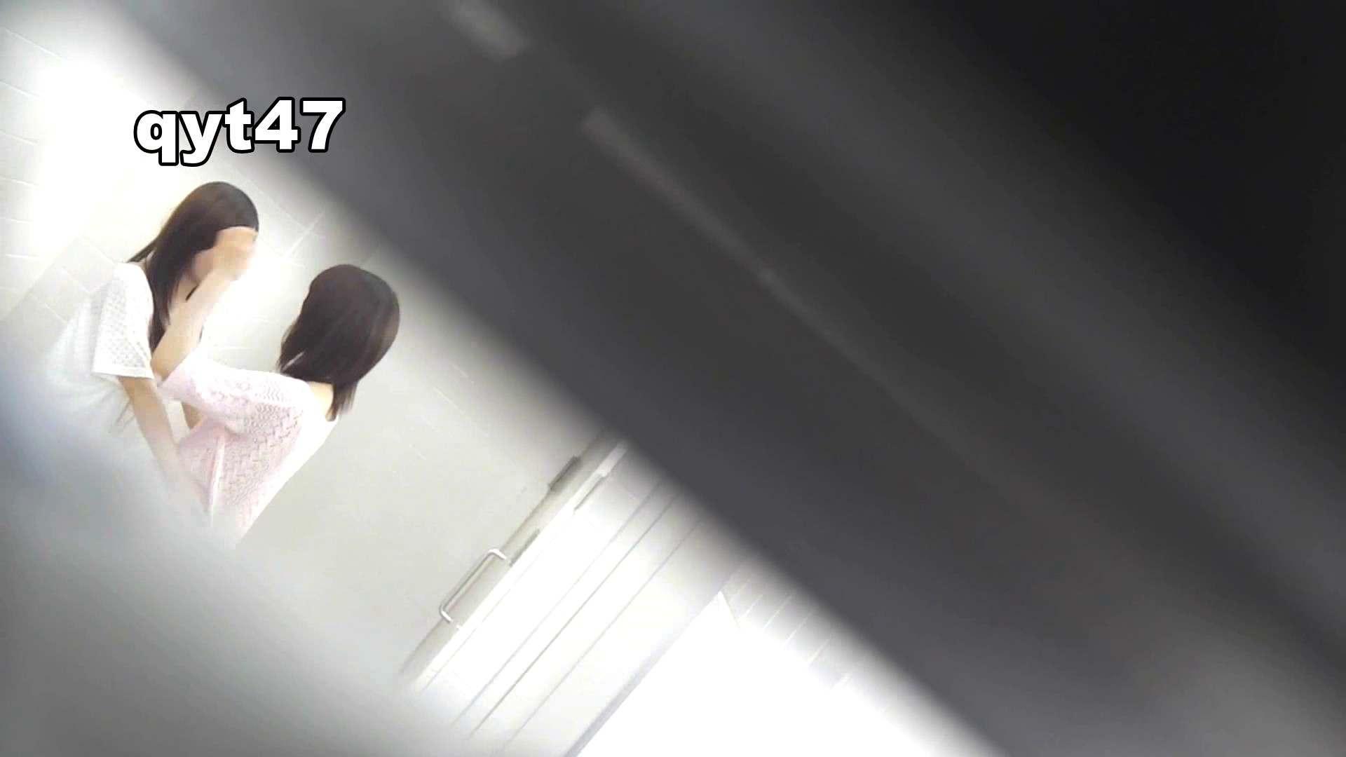 お銀さんの「洗面所突入レポート!!」 vol.47 (⌒-⌒)キラッ♪ 盛合せ おめこ無修正動画無料 86画像 62