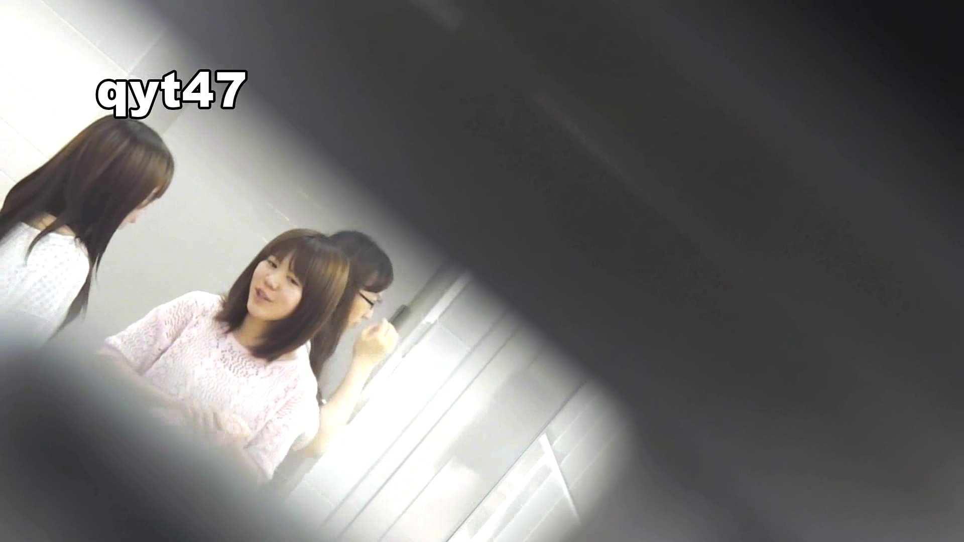 お銀さんの「洗面所突入レポート!!」 vol.47 (⌒-⌒)キラッ♪ 洗面所 エロ無料画像 86画像 69