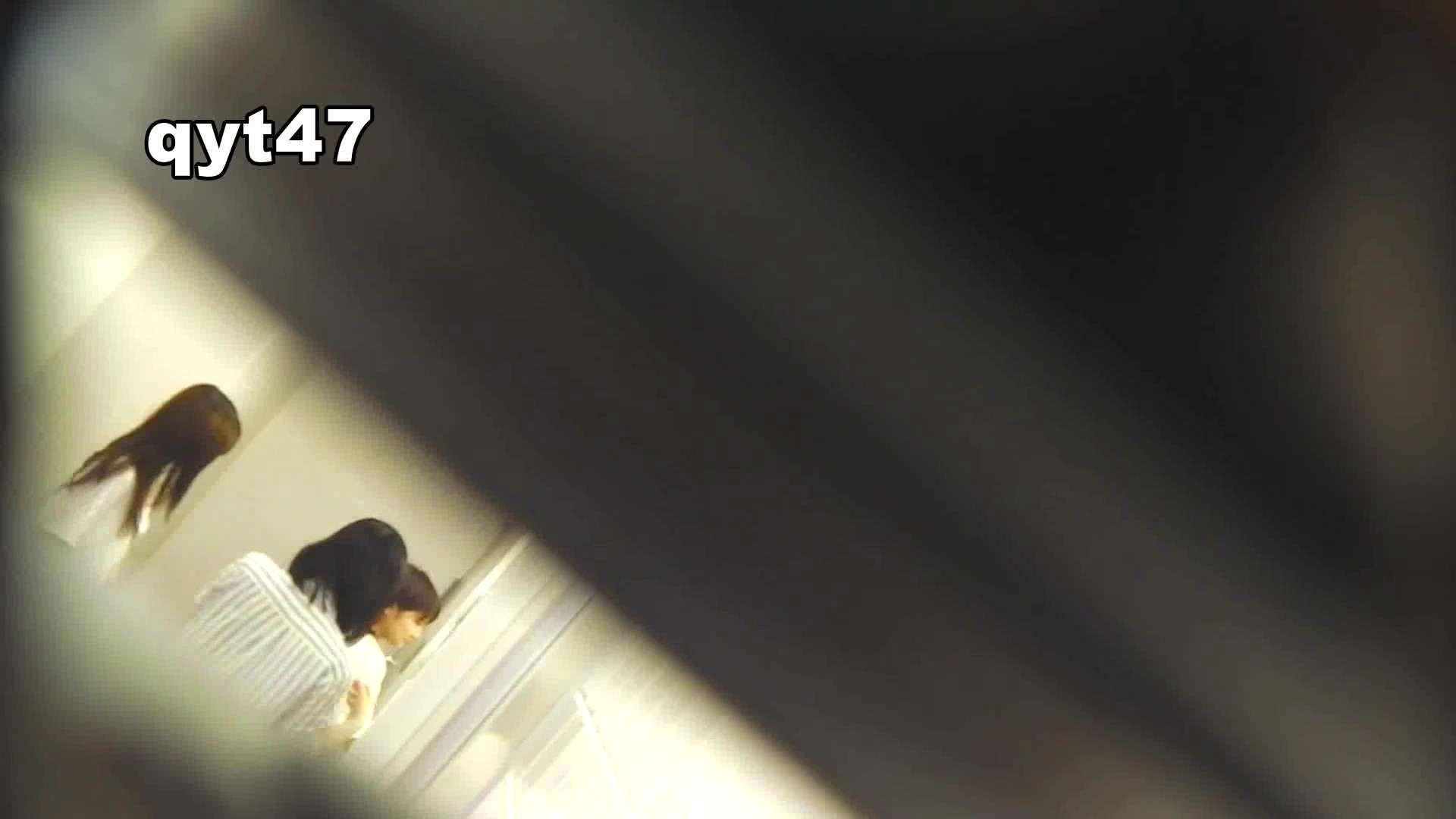 お銀さんの「洗面所突入レポート!!」 vol.47 (⌒-⌒)キラッ♪ 丸見え  86画像 75