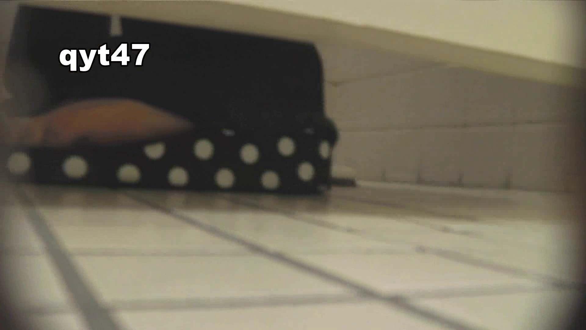 お銀さんの「洗面所突入レポート!!」 vol.47 (⌒-⌒)キラッ♪ 丸見え | ギャル攻め  86画像 81